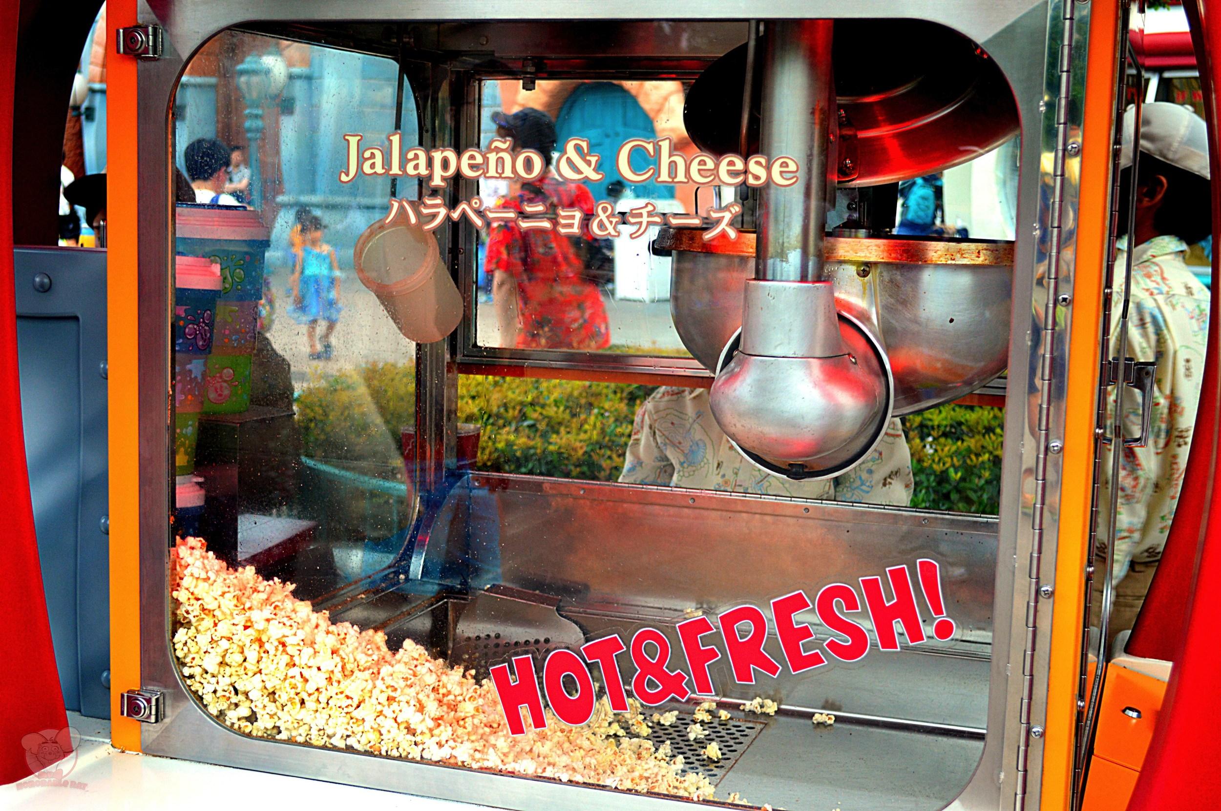 Jalapeno and Cheese Popcorn Cart
