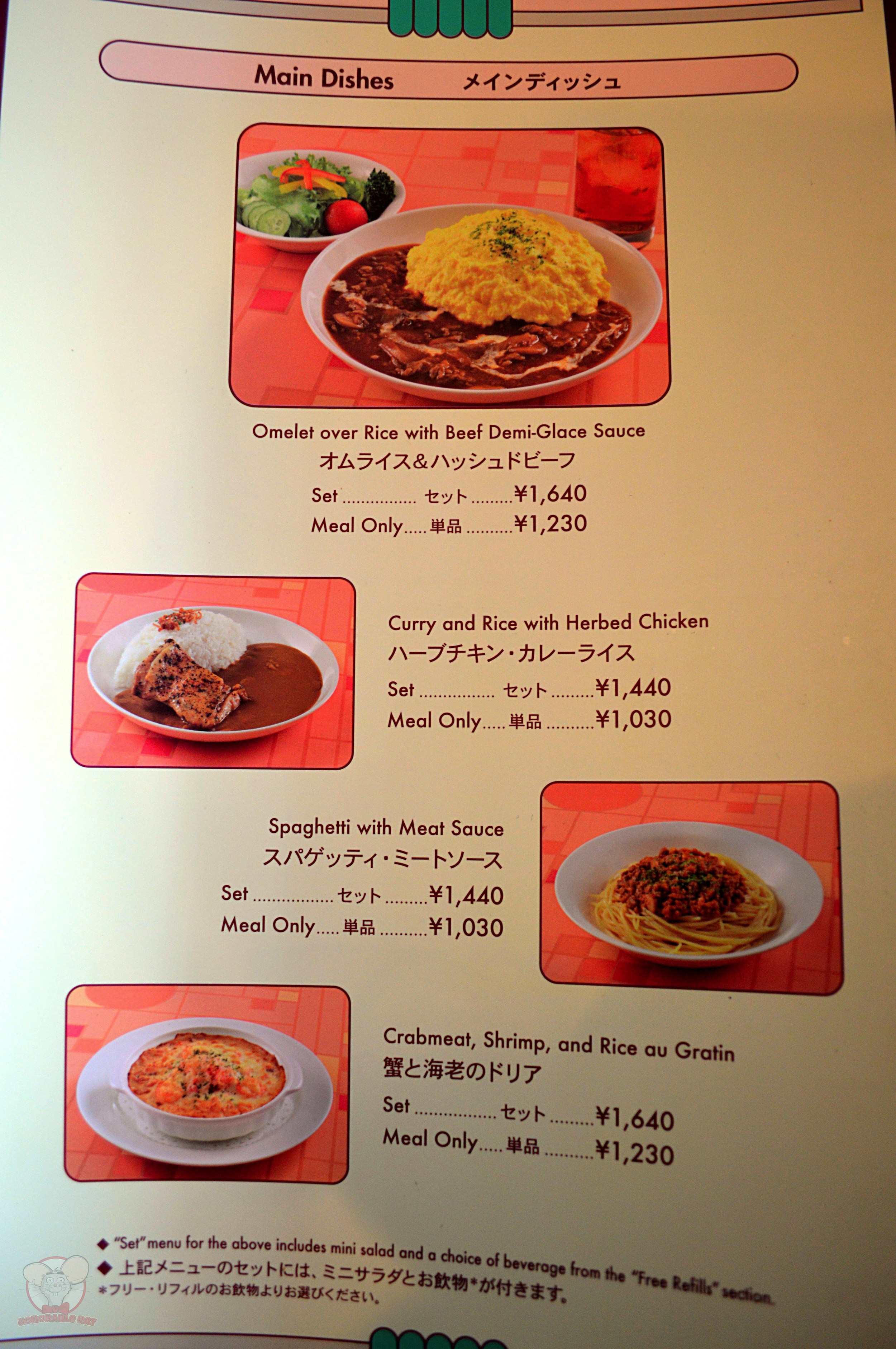 Center Street Coffeehouse Menu, Main Dishes (A)