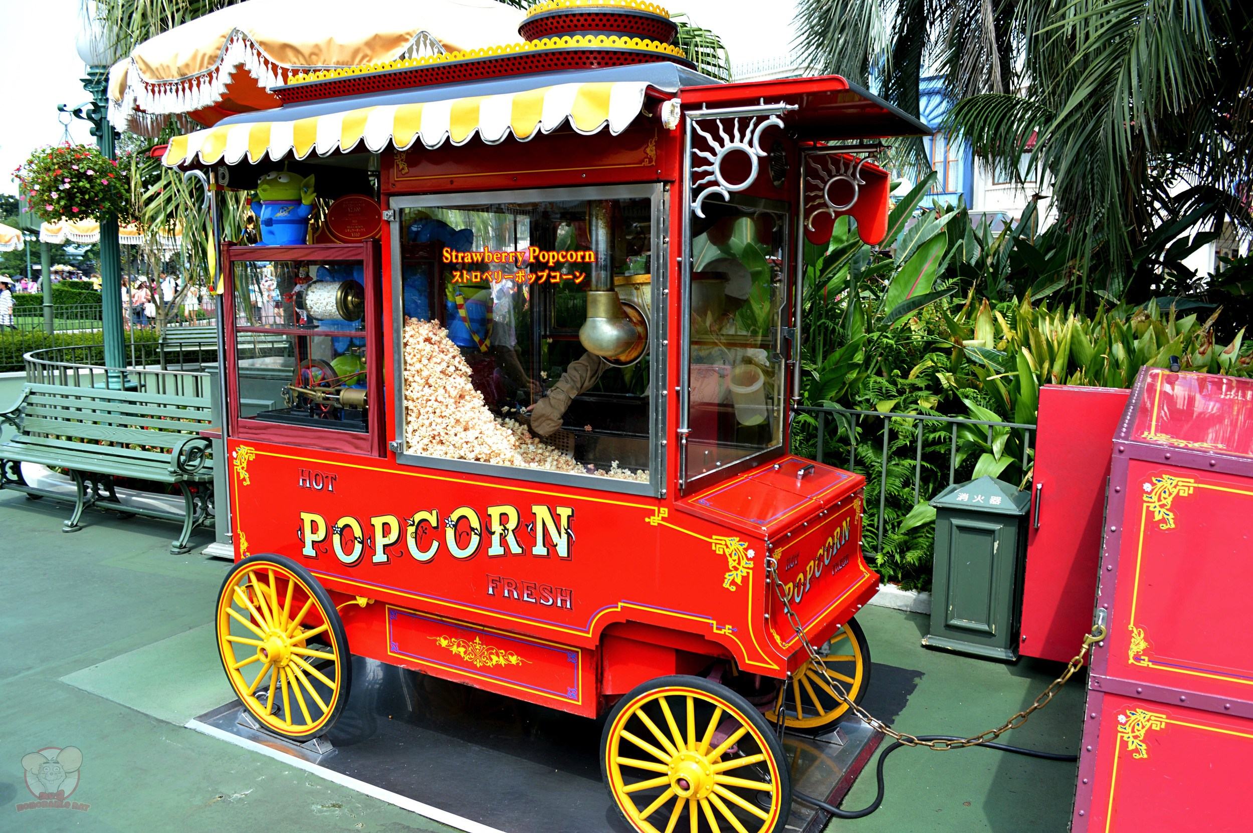 Strawberry Popcorn Cart