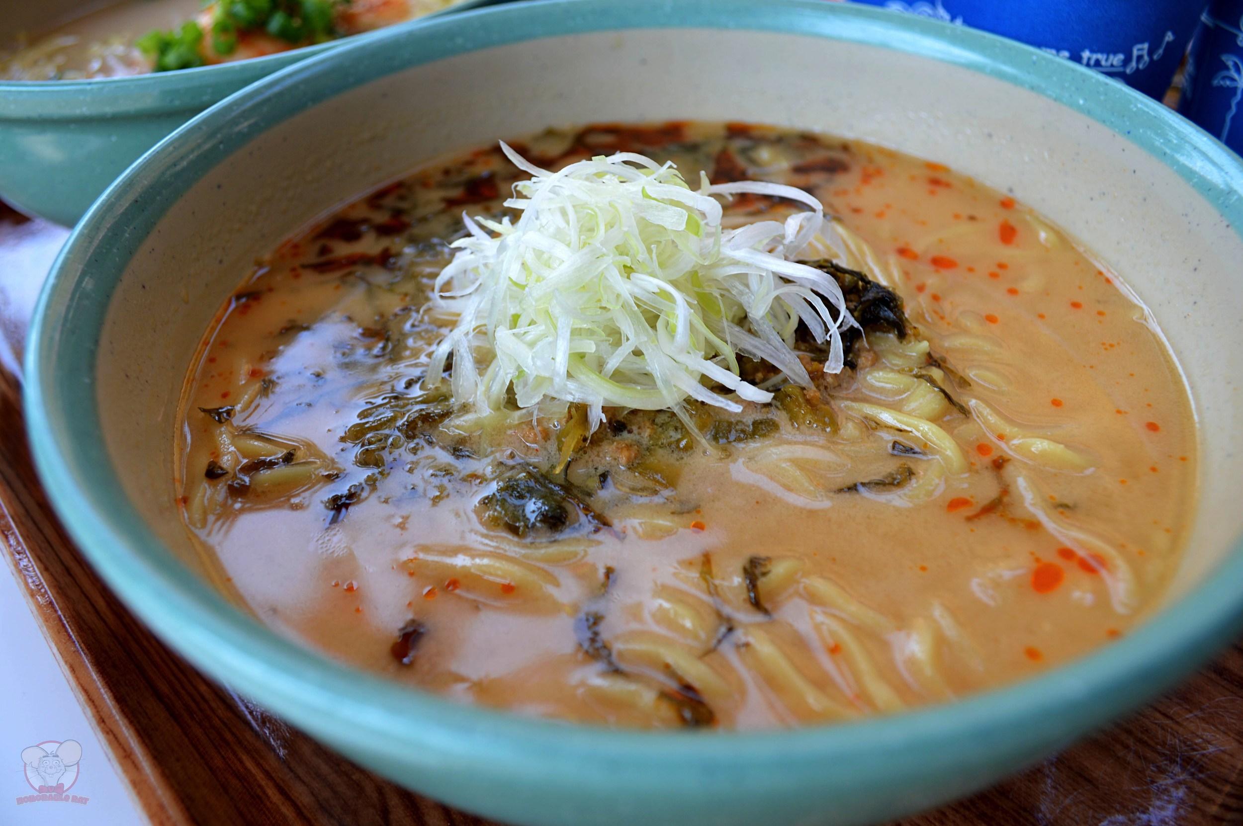 Shrimp & Vegetables in Pork Soup