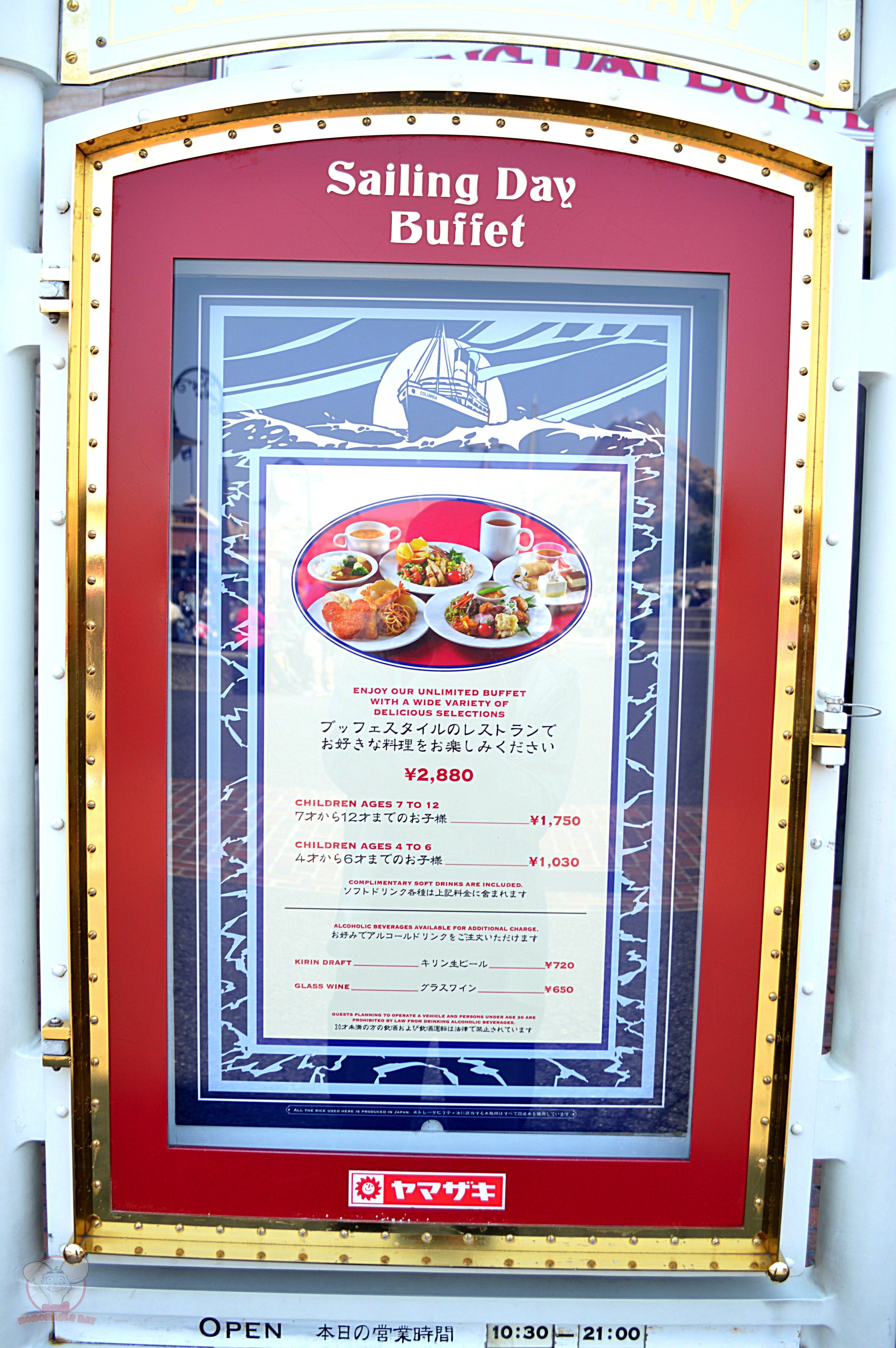 Sailing Day Buffet Pricelist