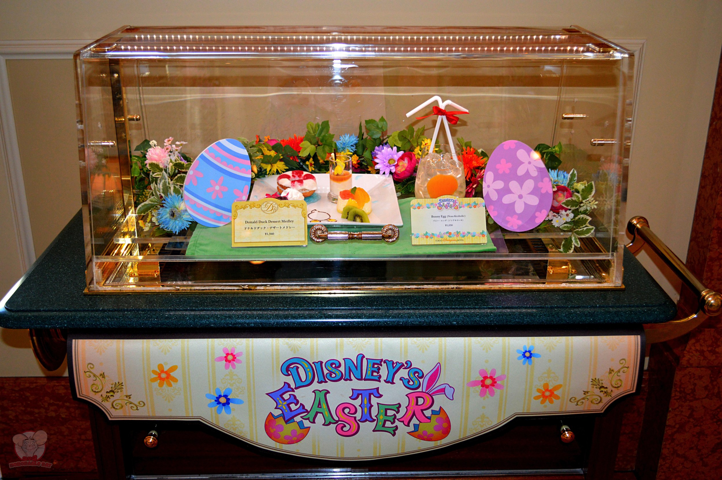 Easter specials at Dreamer`s Lounge