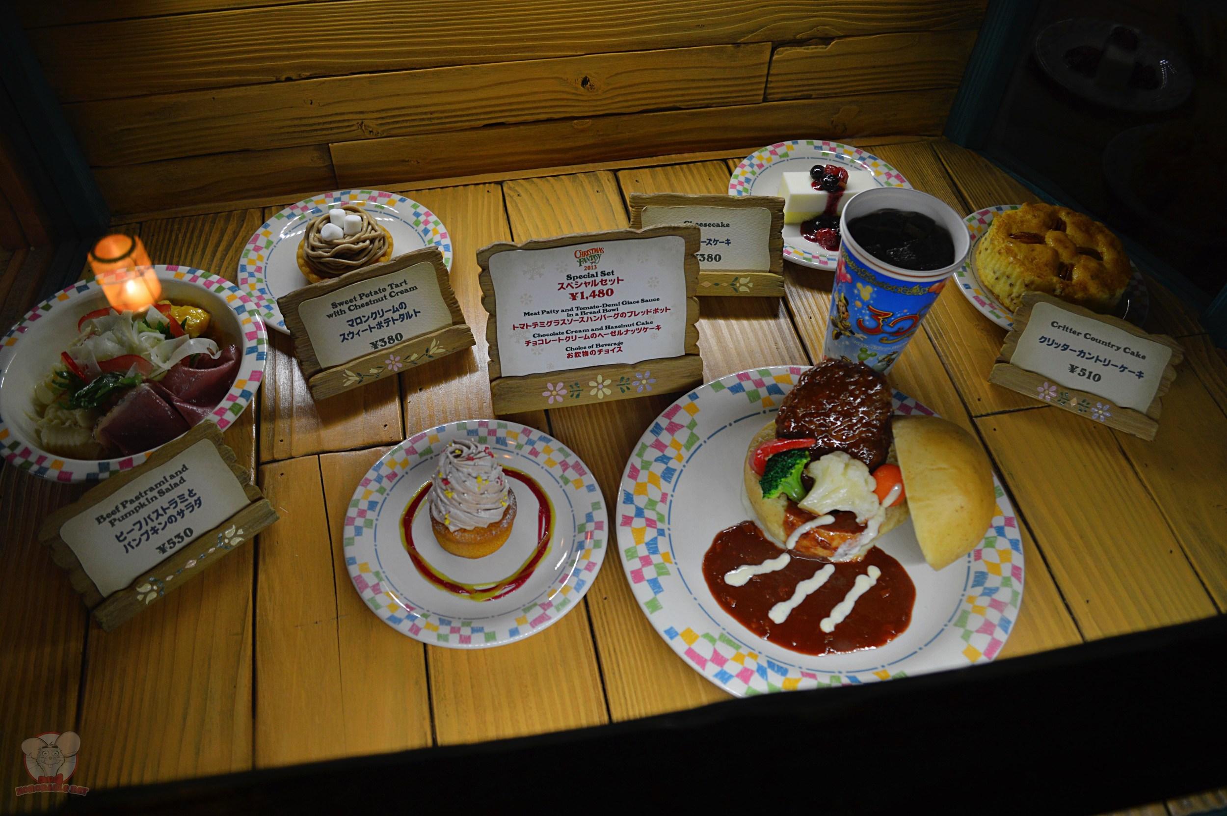 Grandma Sara's plastic food 1