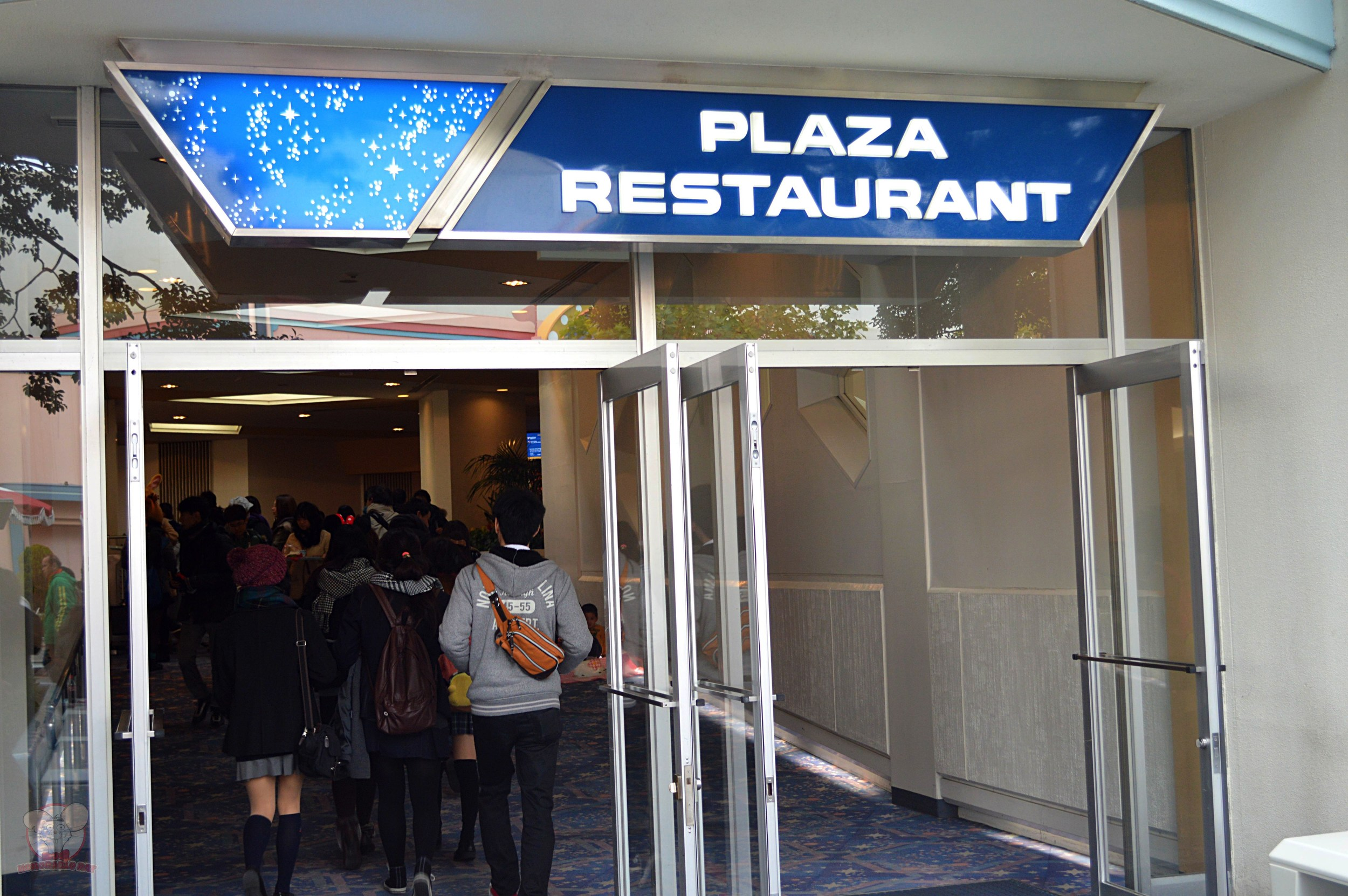 Plaza Restaurant Entrance