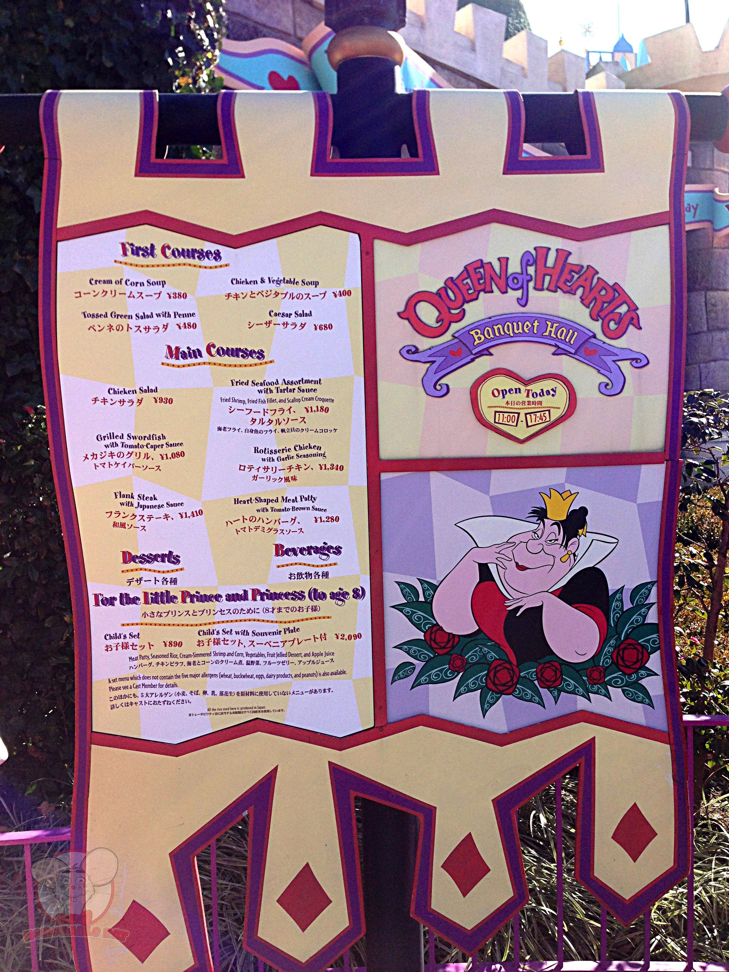 Menu by the entrance