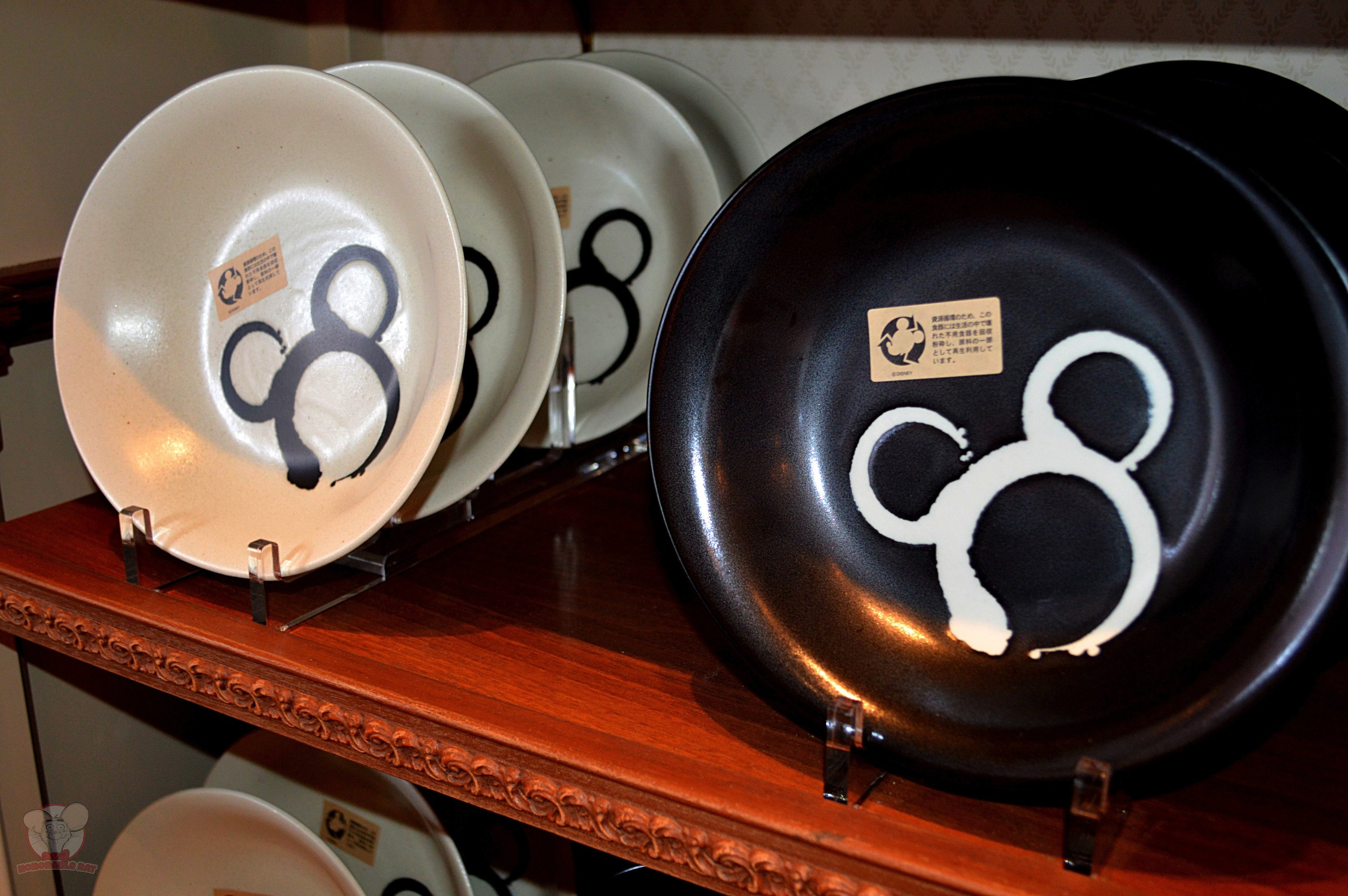 Mickey Japanese Plate: 1,700yen