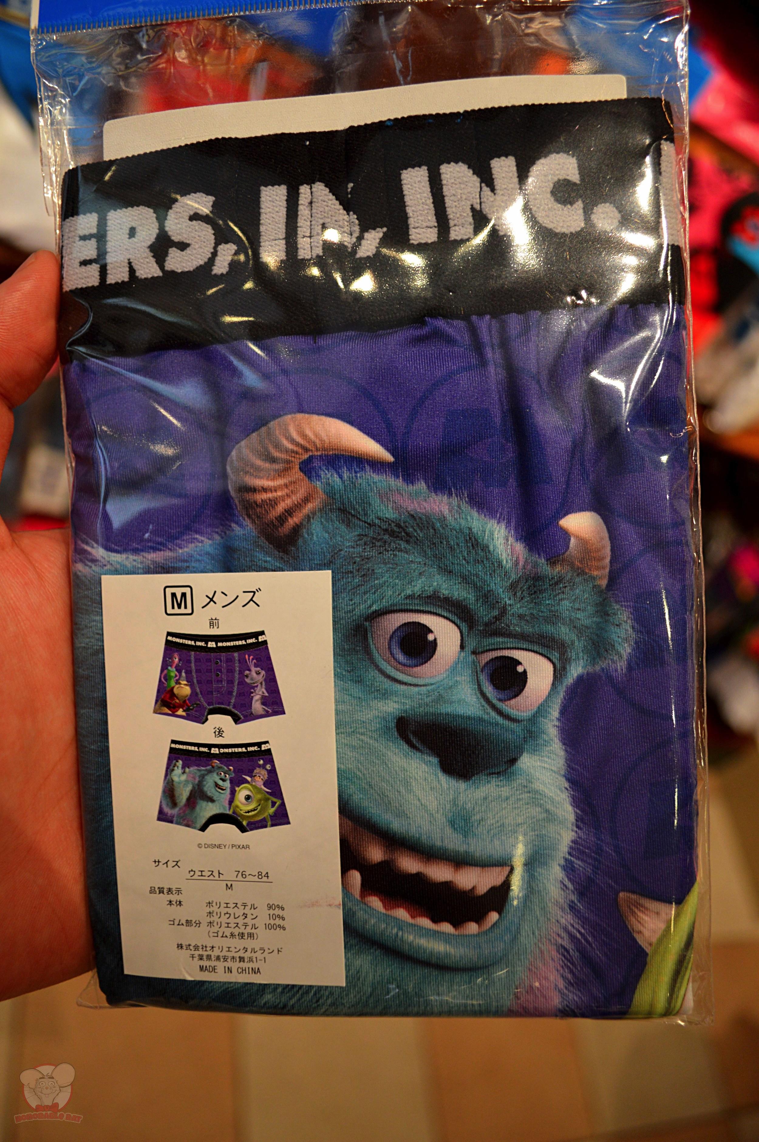 Monsters Inc underwear 1,800