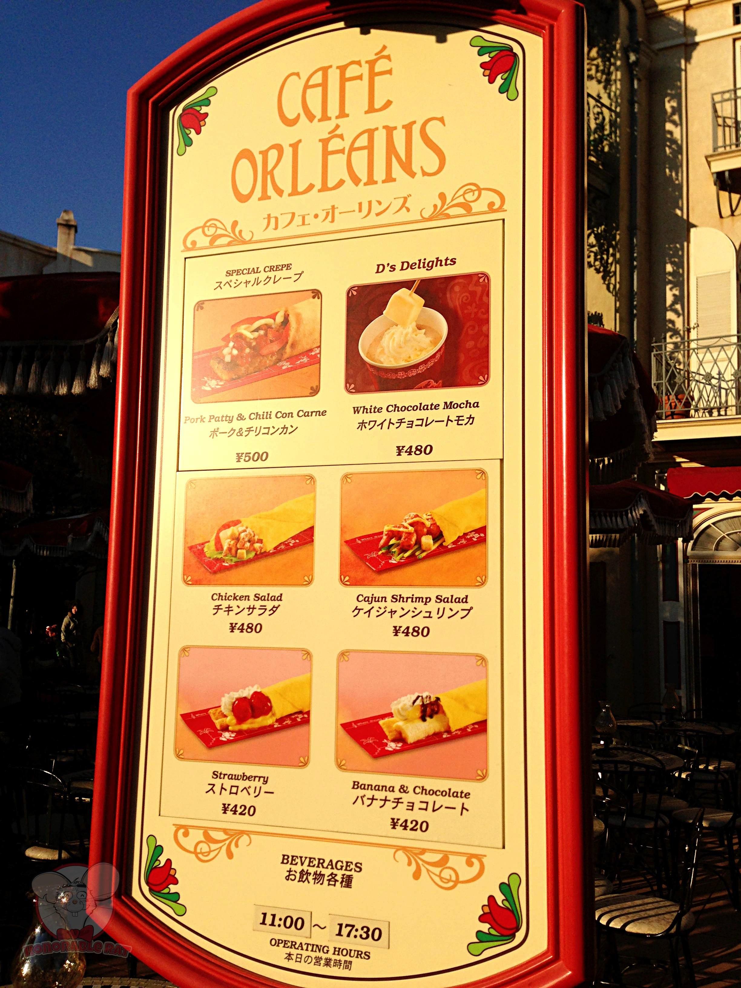 Cafe Orleans' Menu