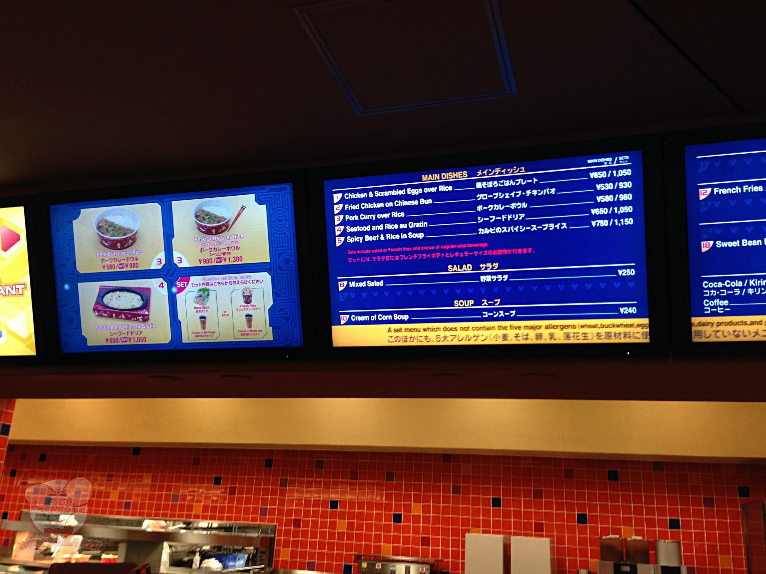 Plaza Restaurant's menu