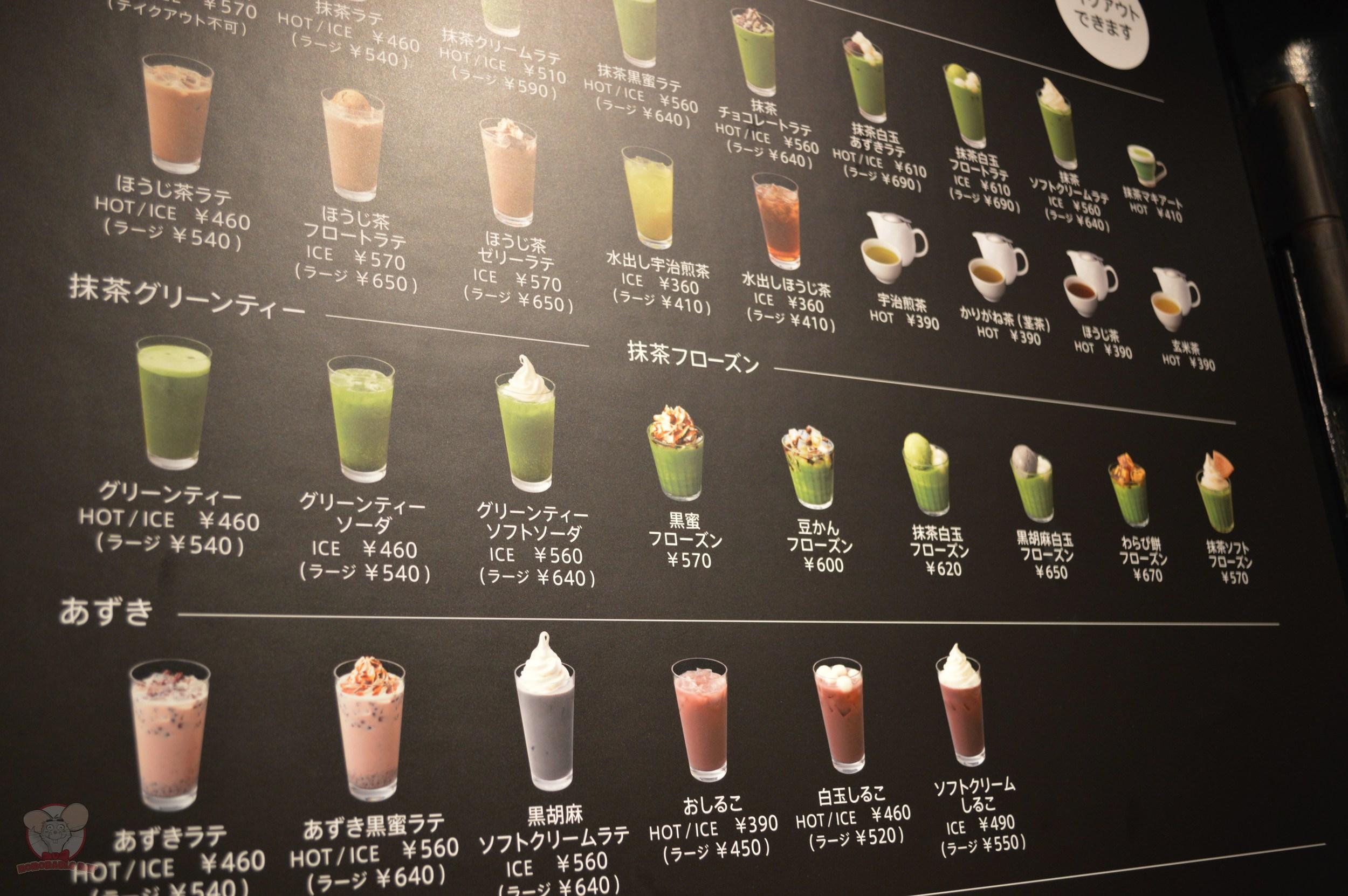 Nana's Green Tea Drink Menu
