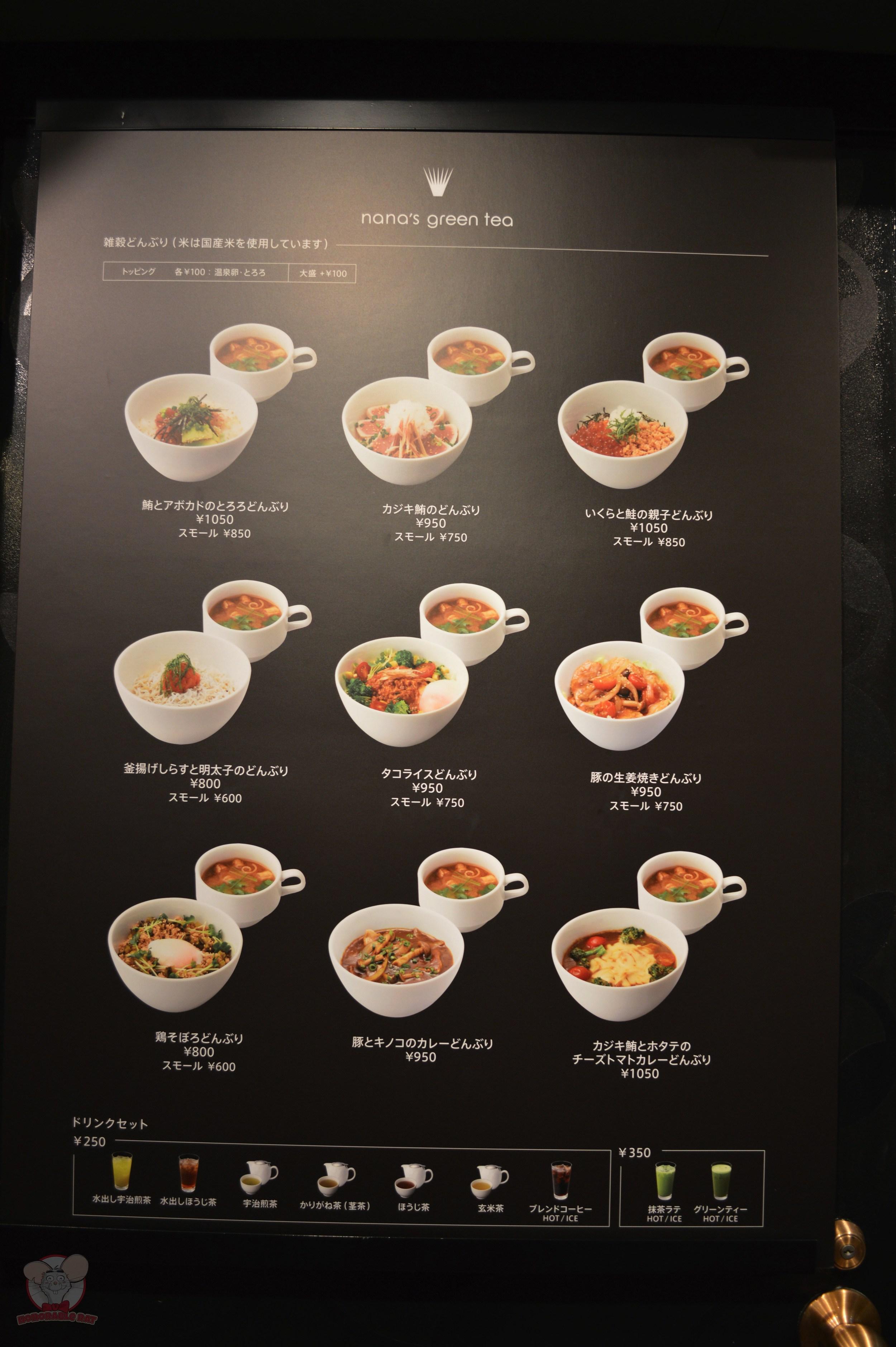 Nana's Green Tea Food Menu