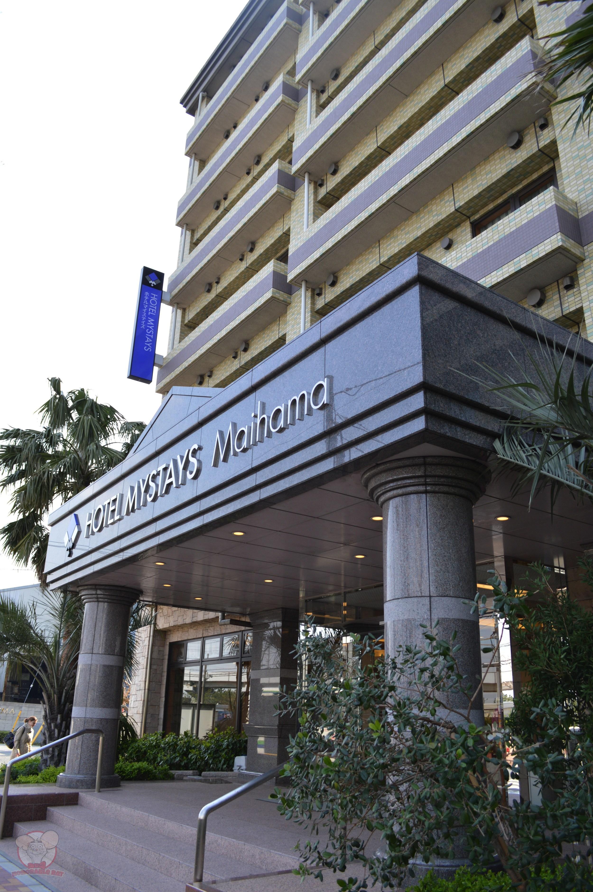Hotel Mystays Maihama
