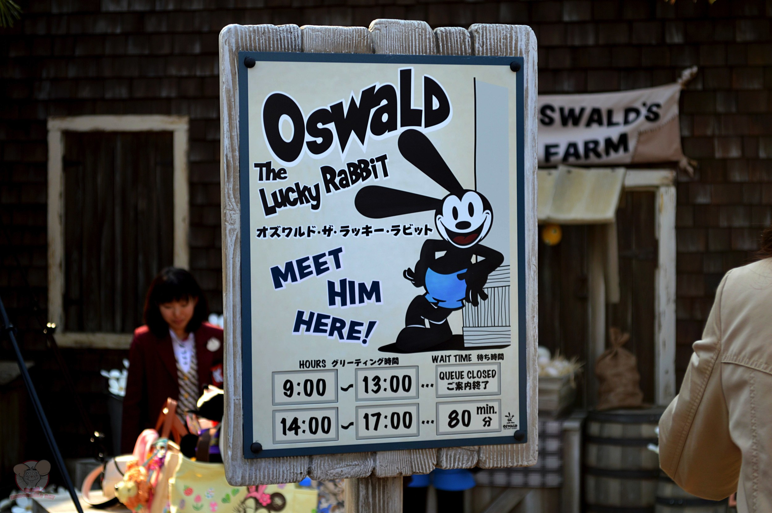 Oswald`s working hours and wait time.