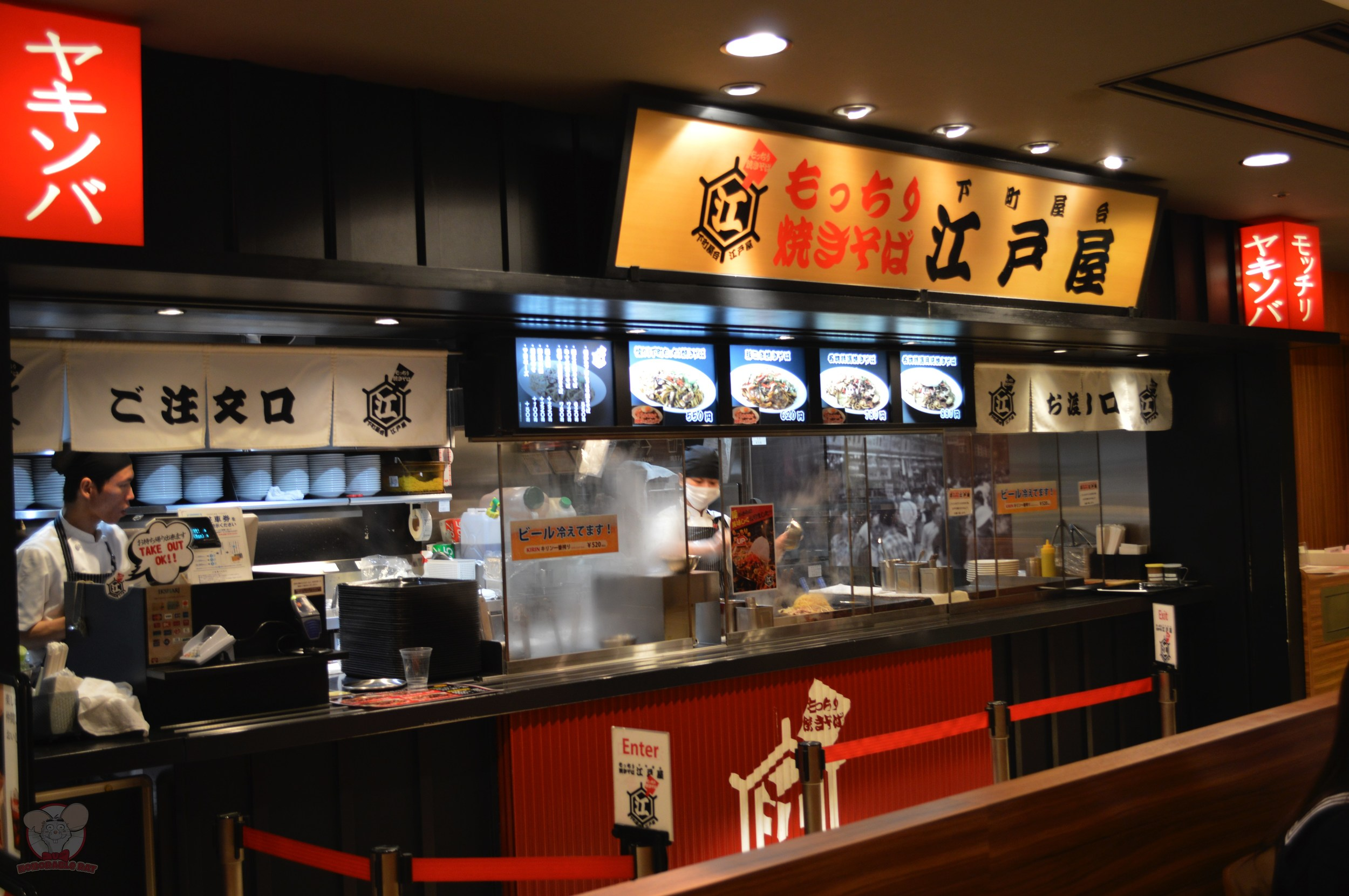 Yakisoba (Japanese: Fried Noodles)