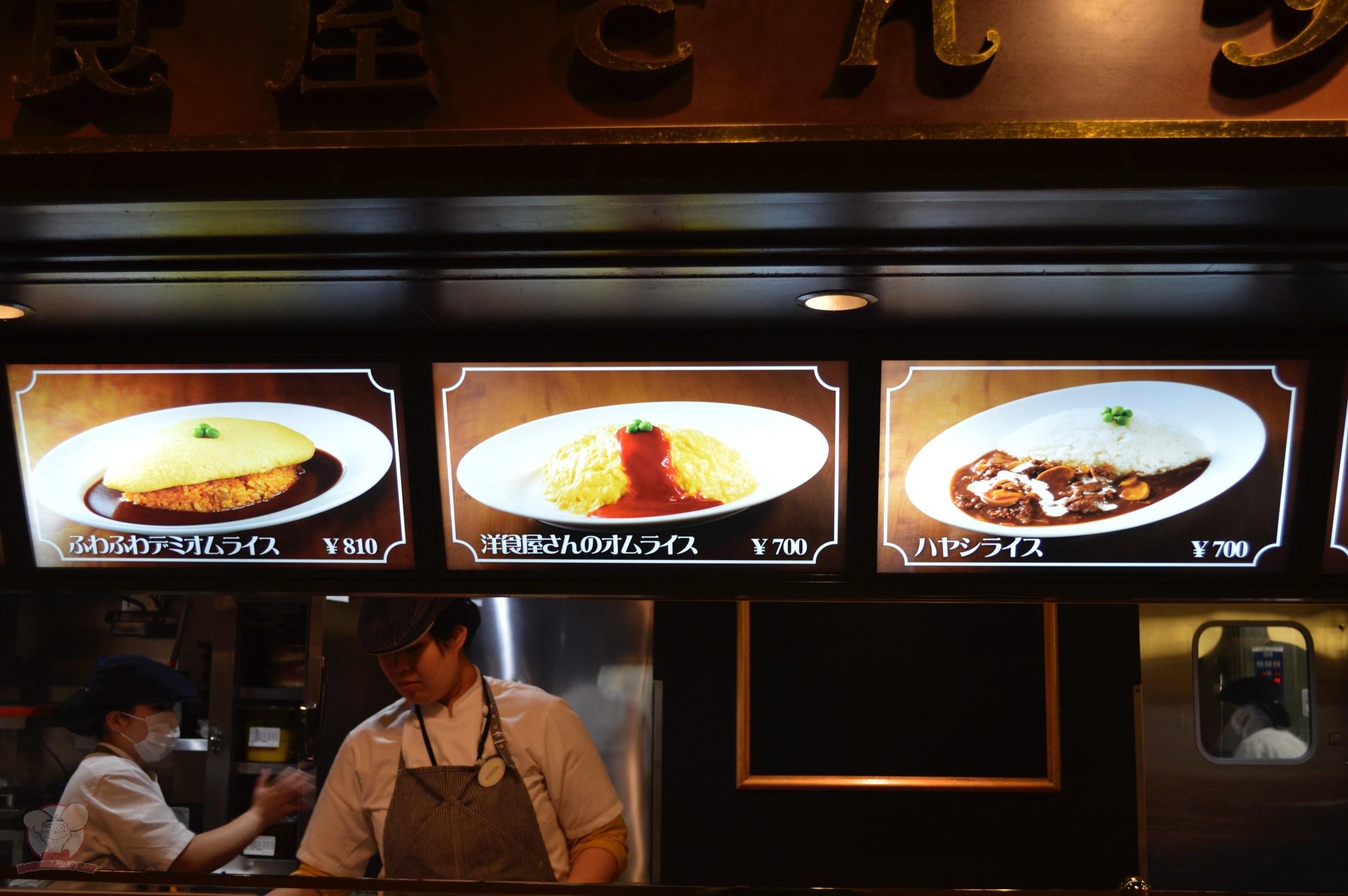 Maihama Yoshokuken's menu: A