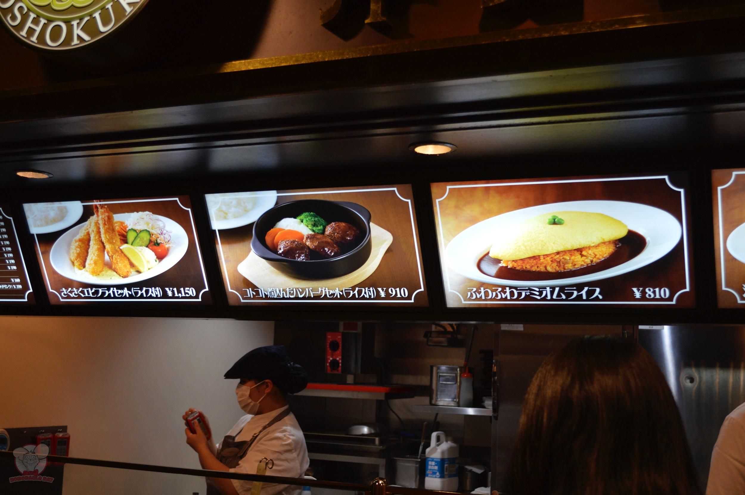 Maihama Yoshokuken's menu: B