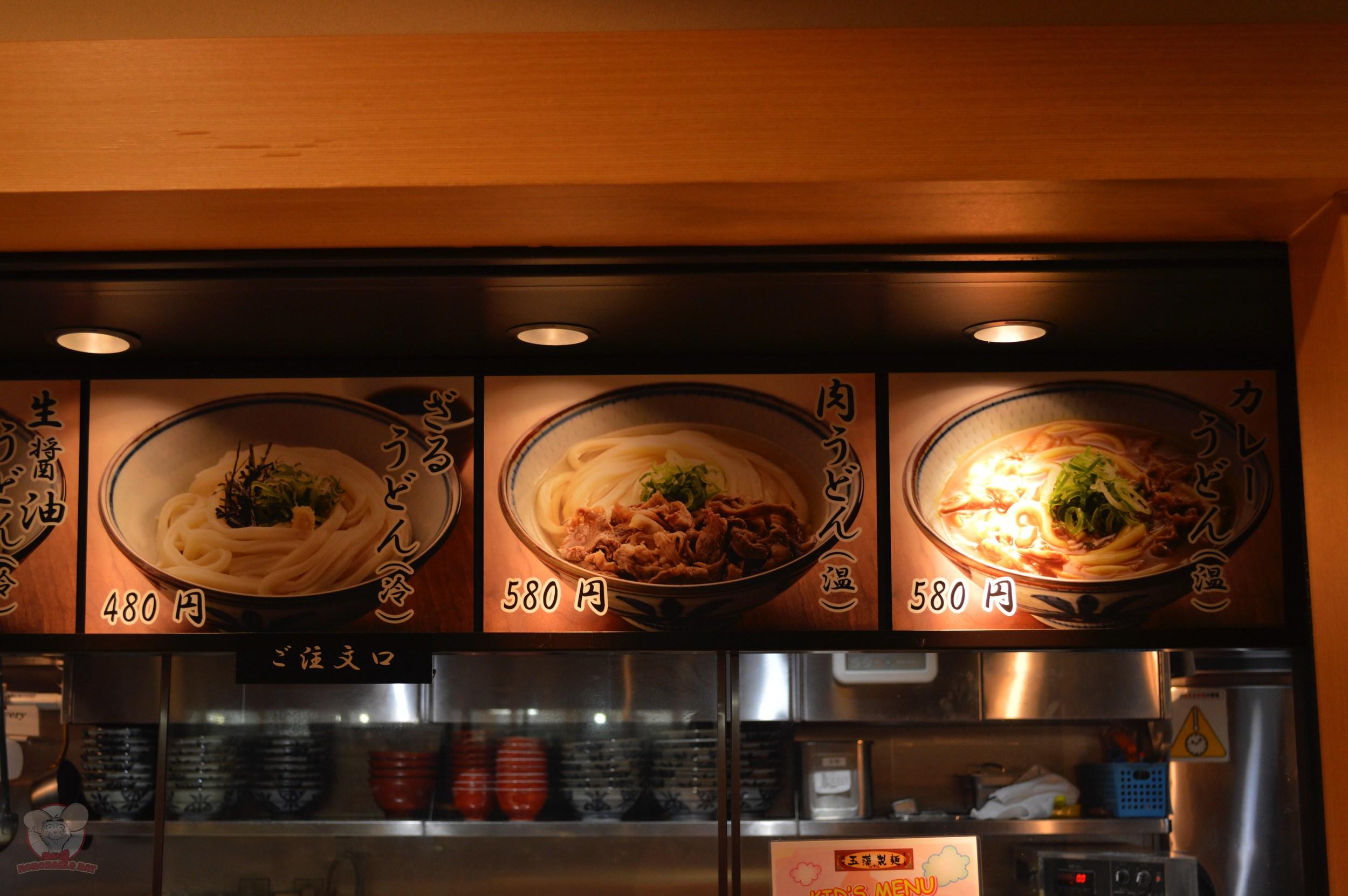 Udon's menu: A