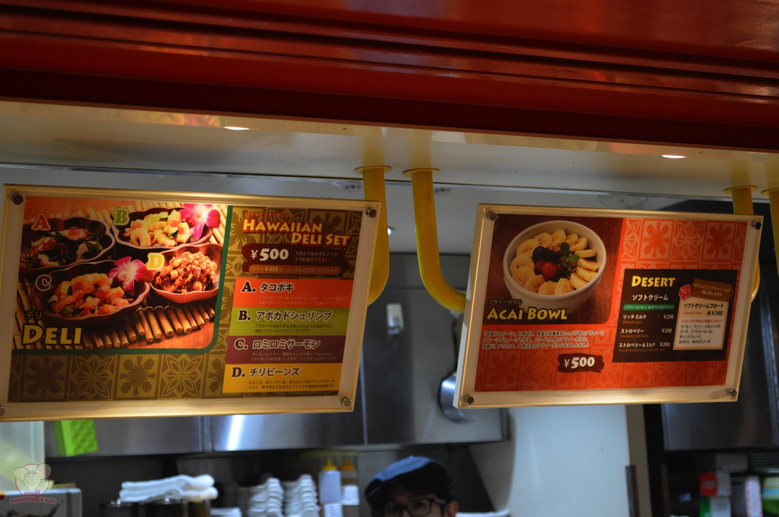 Loco Loco's menu: B
