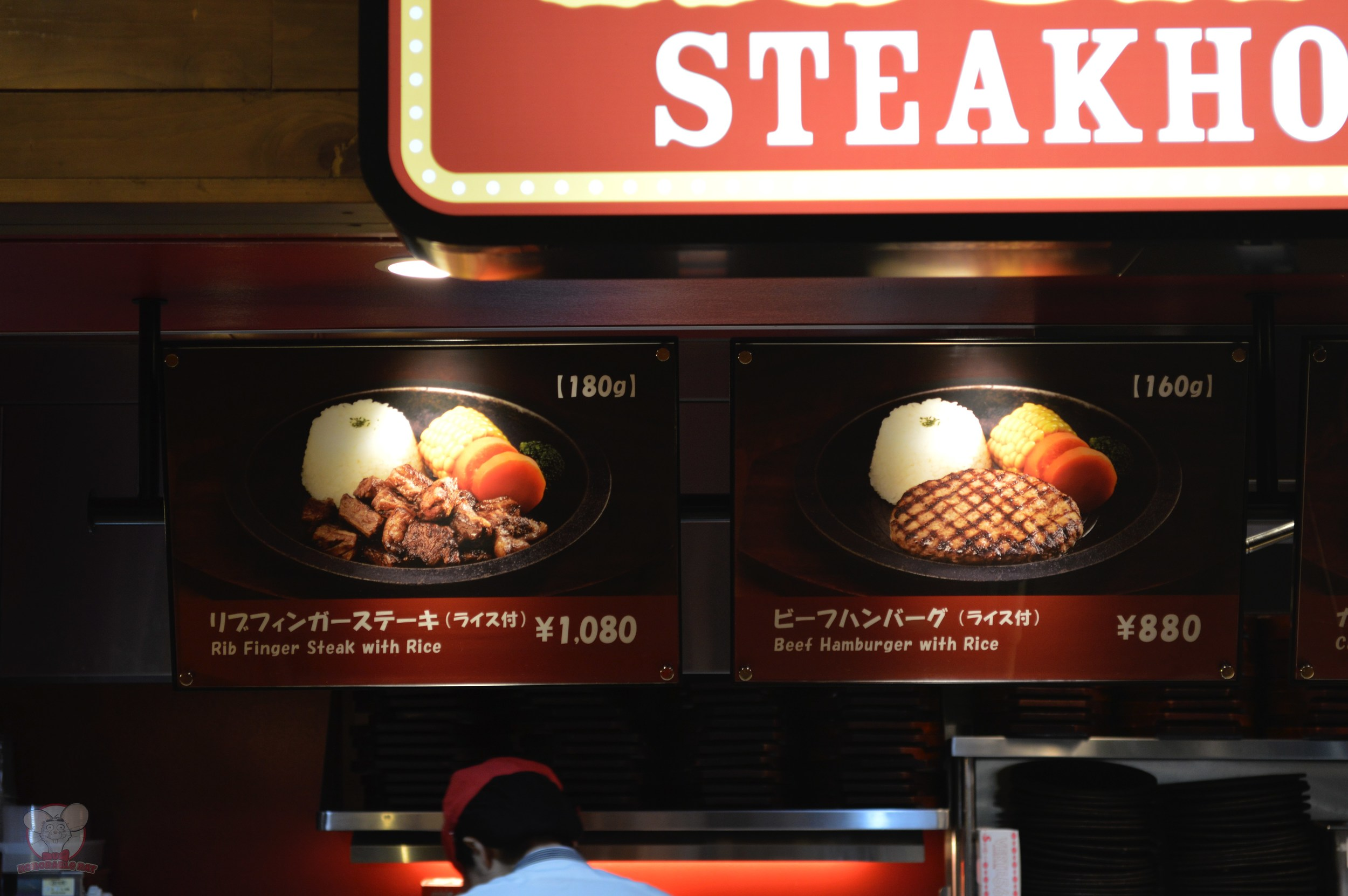 Rocky's Steakhouse Menu: A
