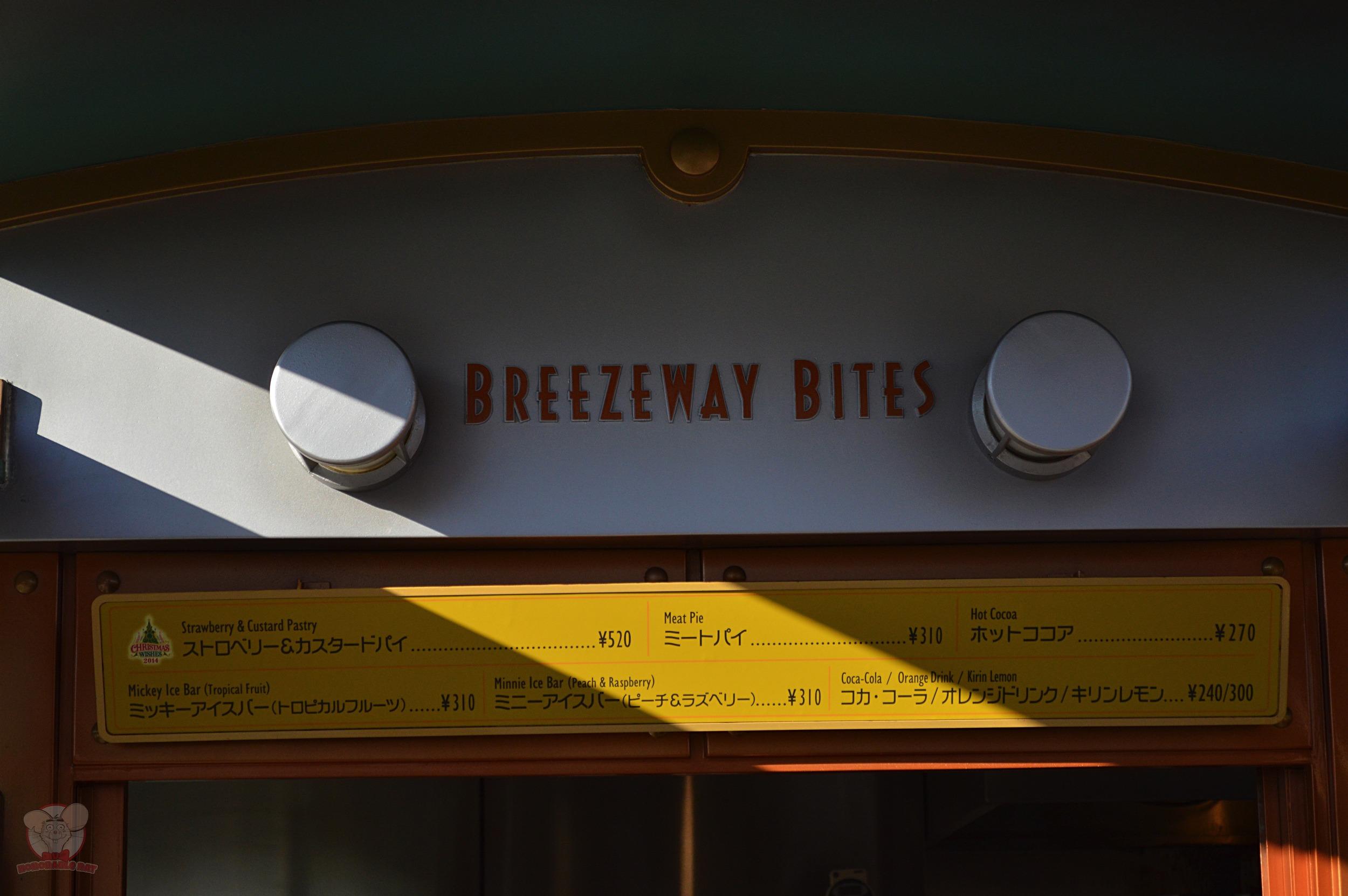 Food on offer at Breezeway Bites