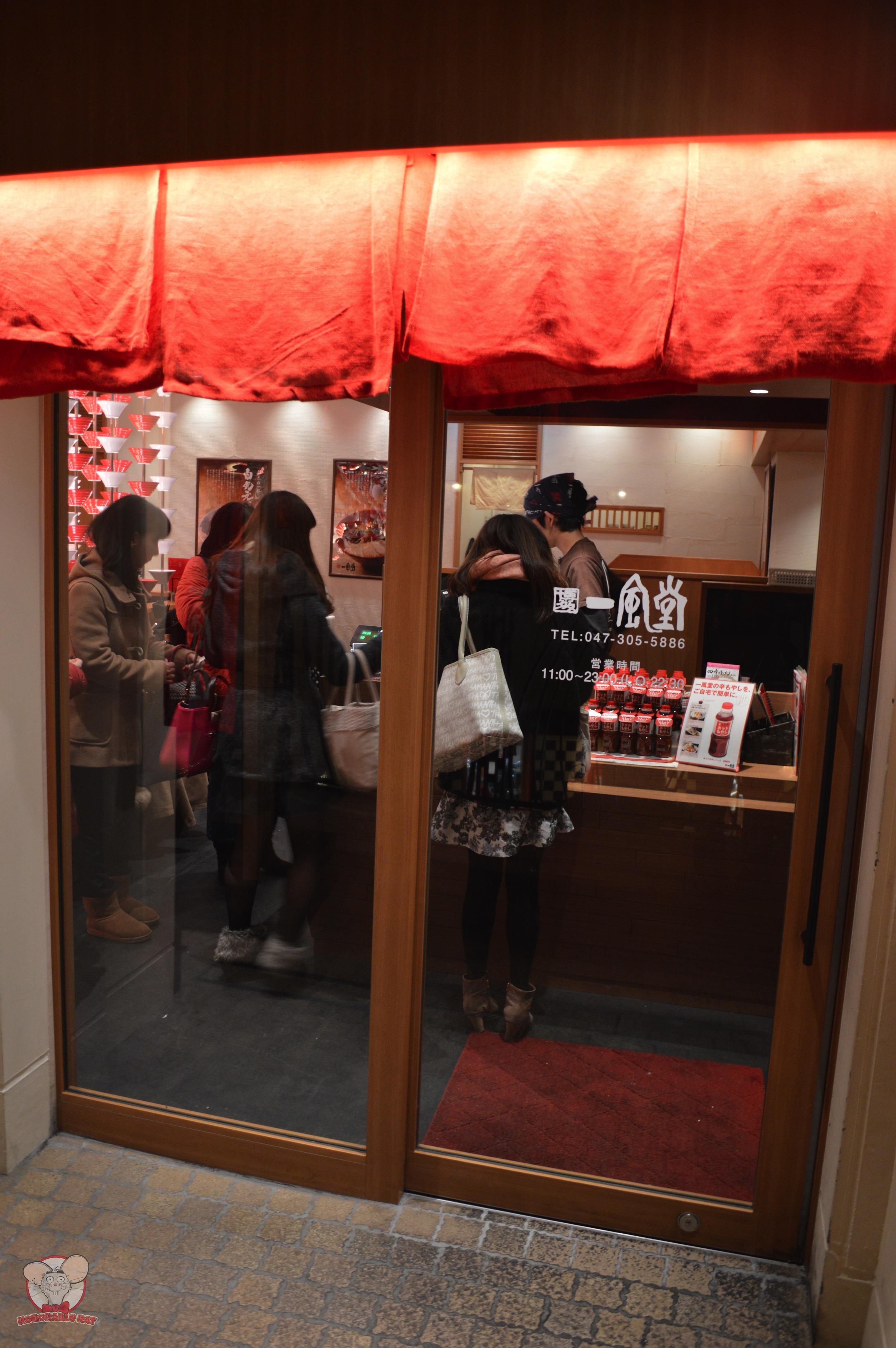 Ippudo Ramen store