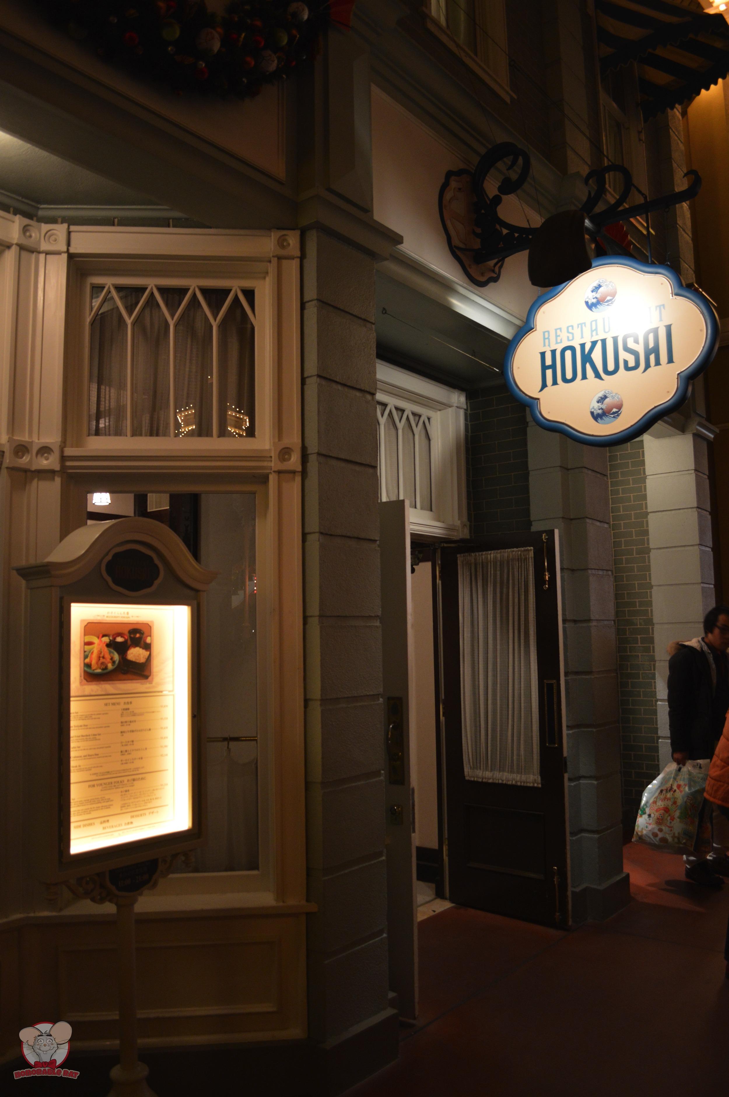 Restaurant Hokusai Exterior