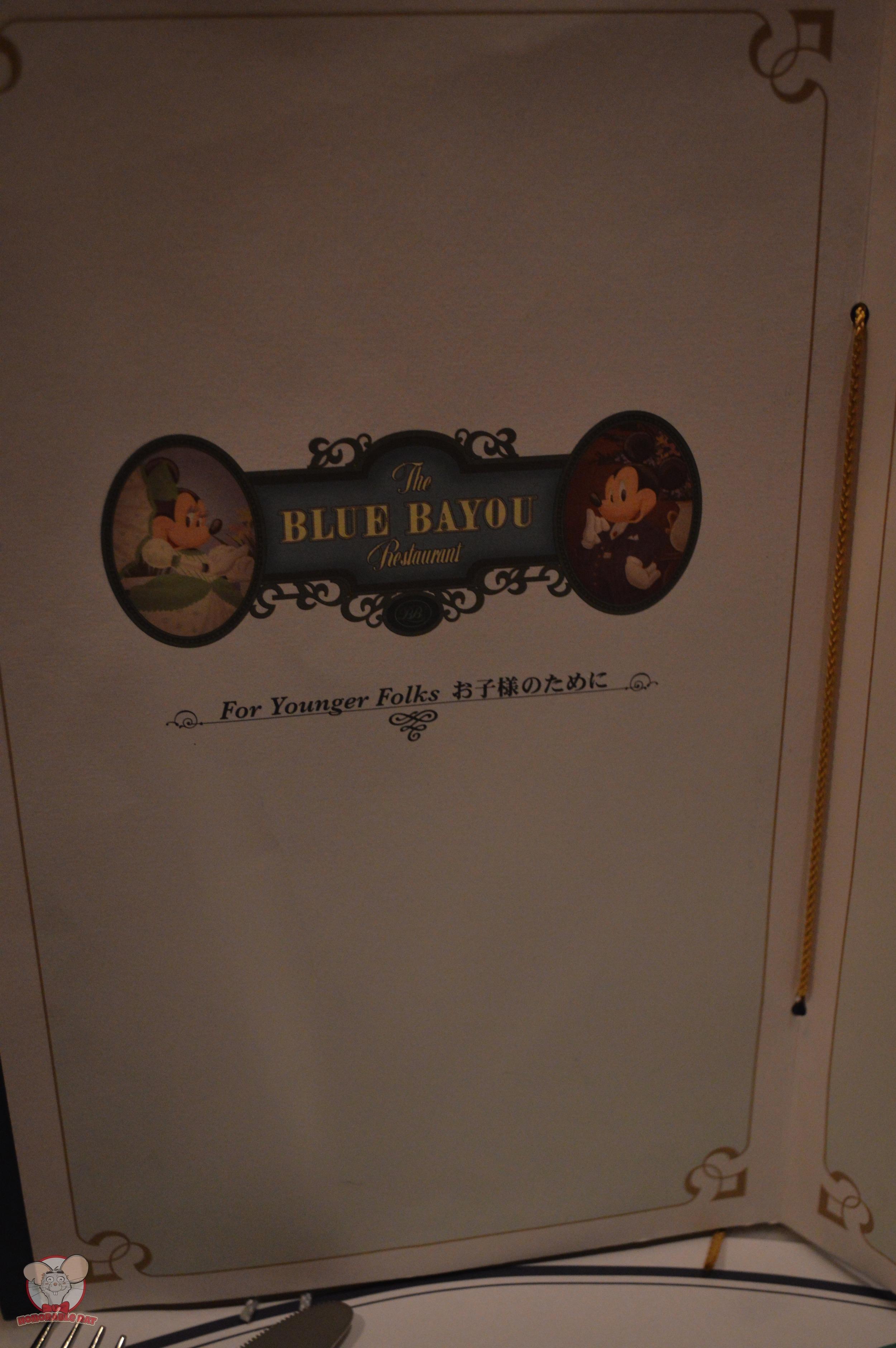 Blue Bayou Kid's Menu