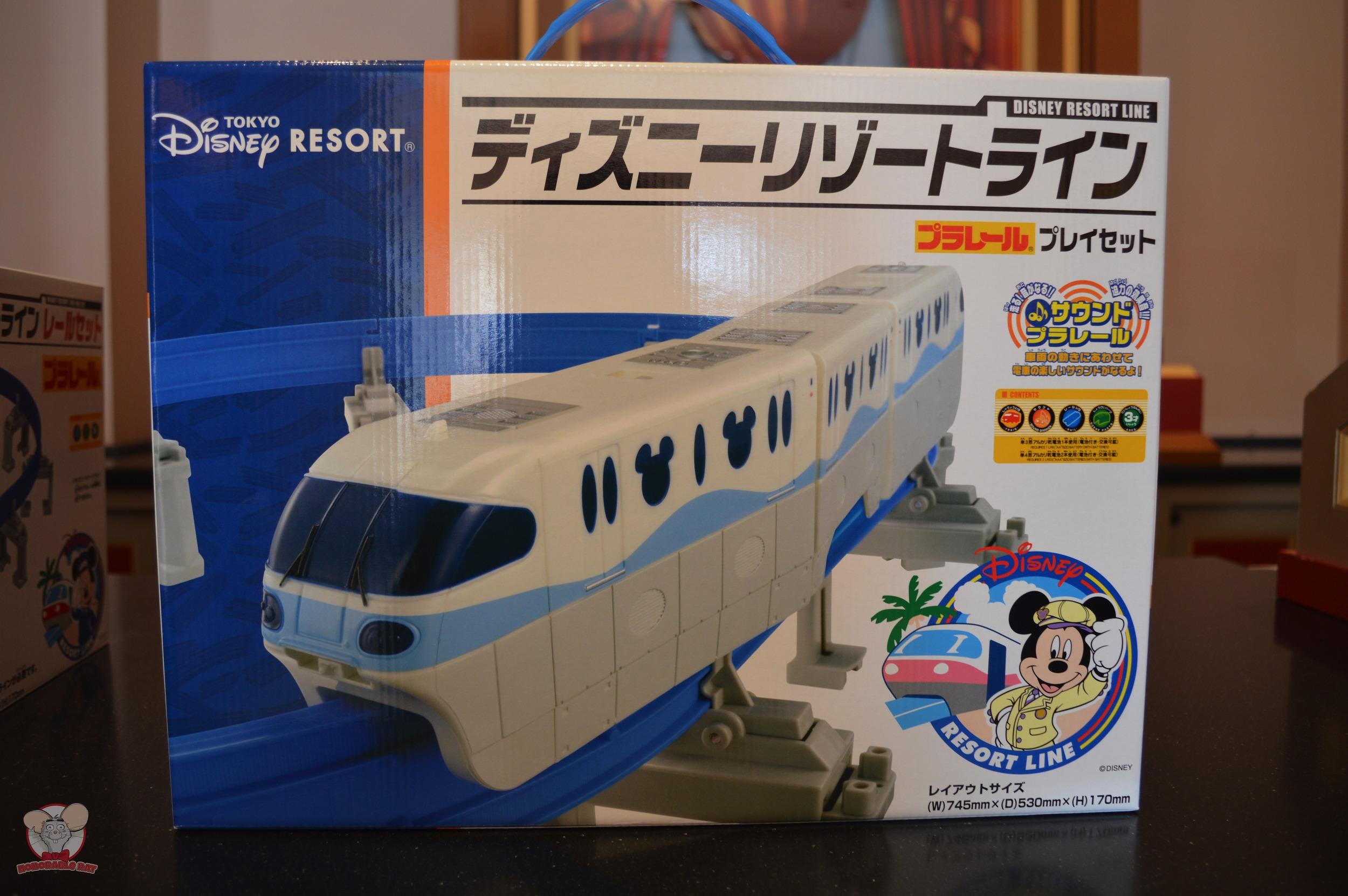 Tokyo Disney Resort Toy Monorail (Front): 7,140 yen