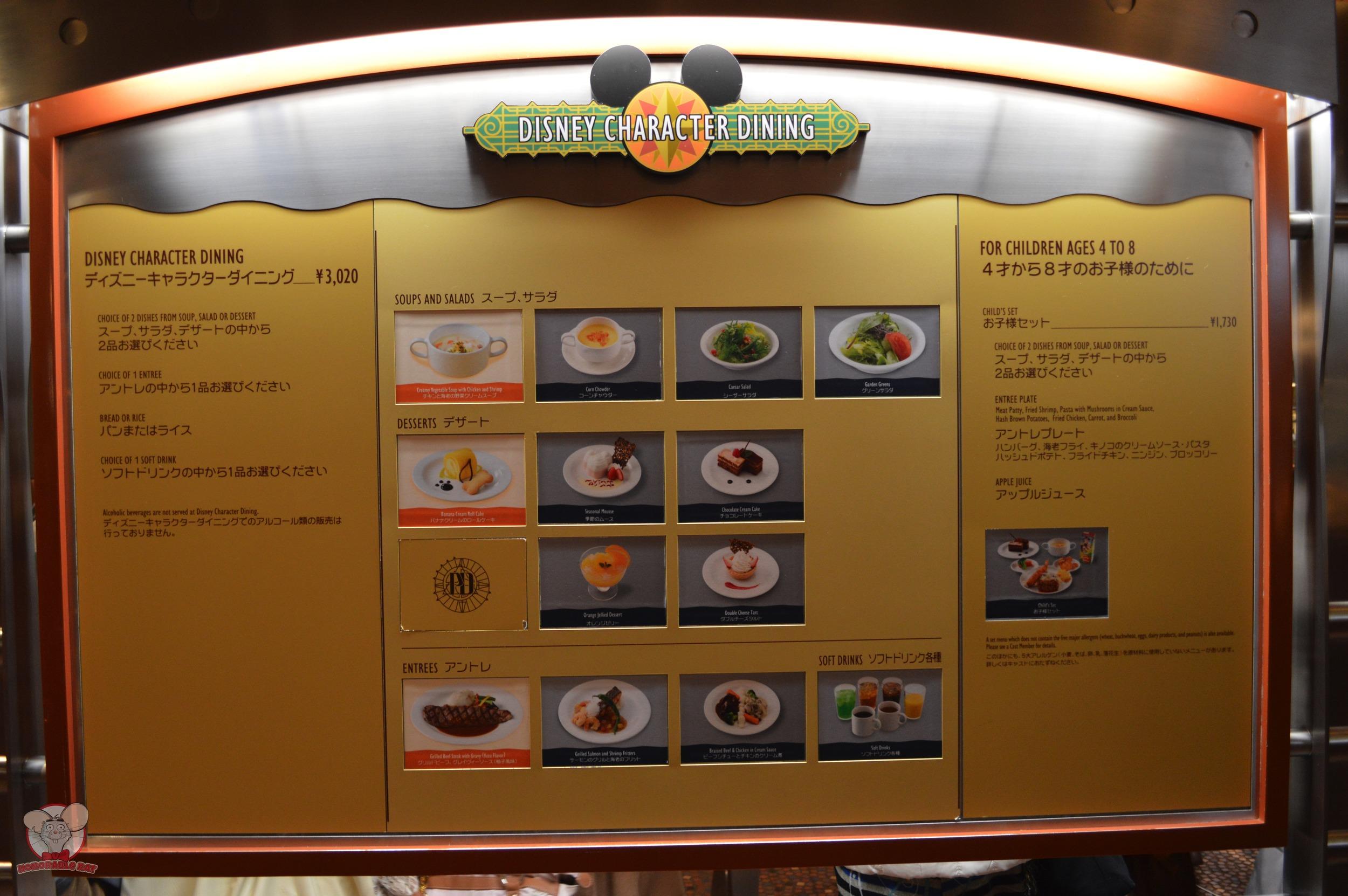Horizon Bay Disney Character Dining Menu