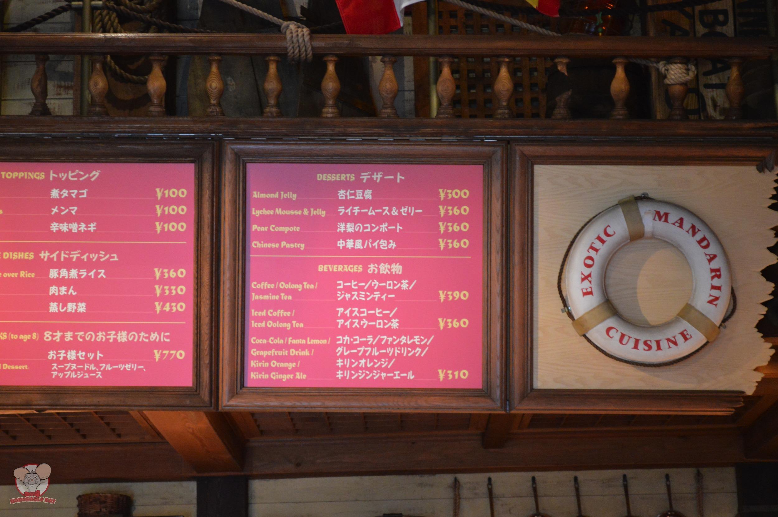 390 yen for a tea bag?!