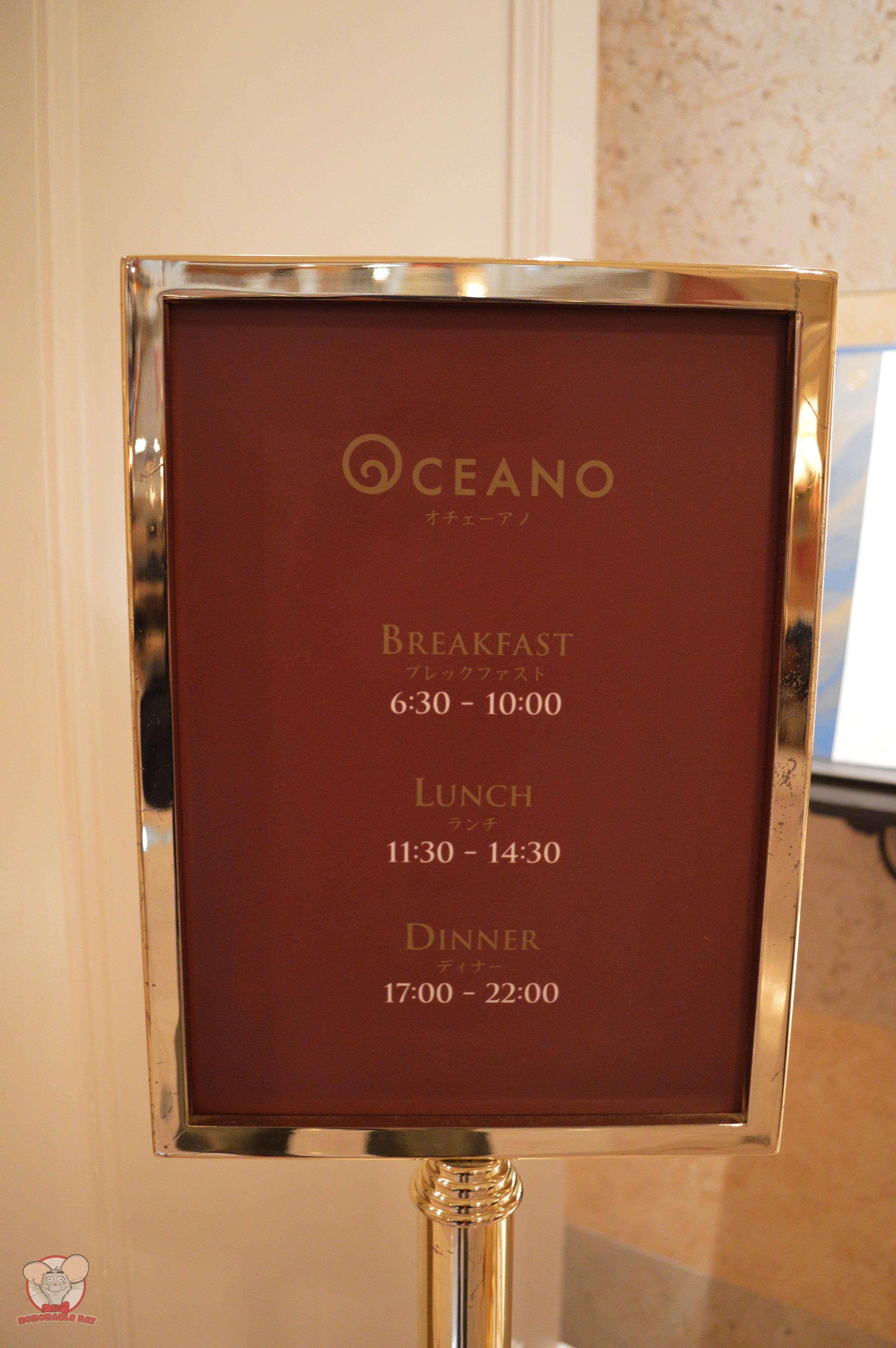 Oceano's Opening Hours