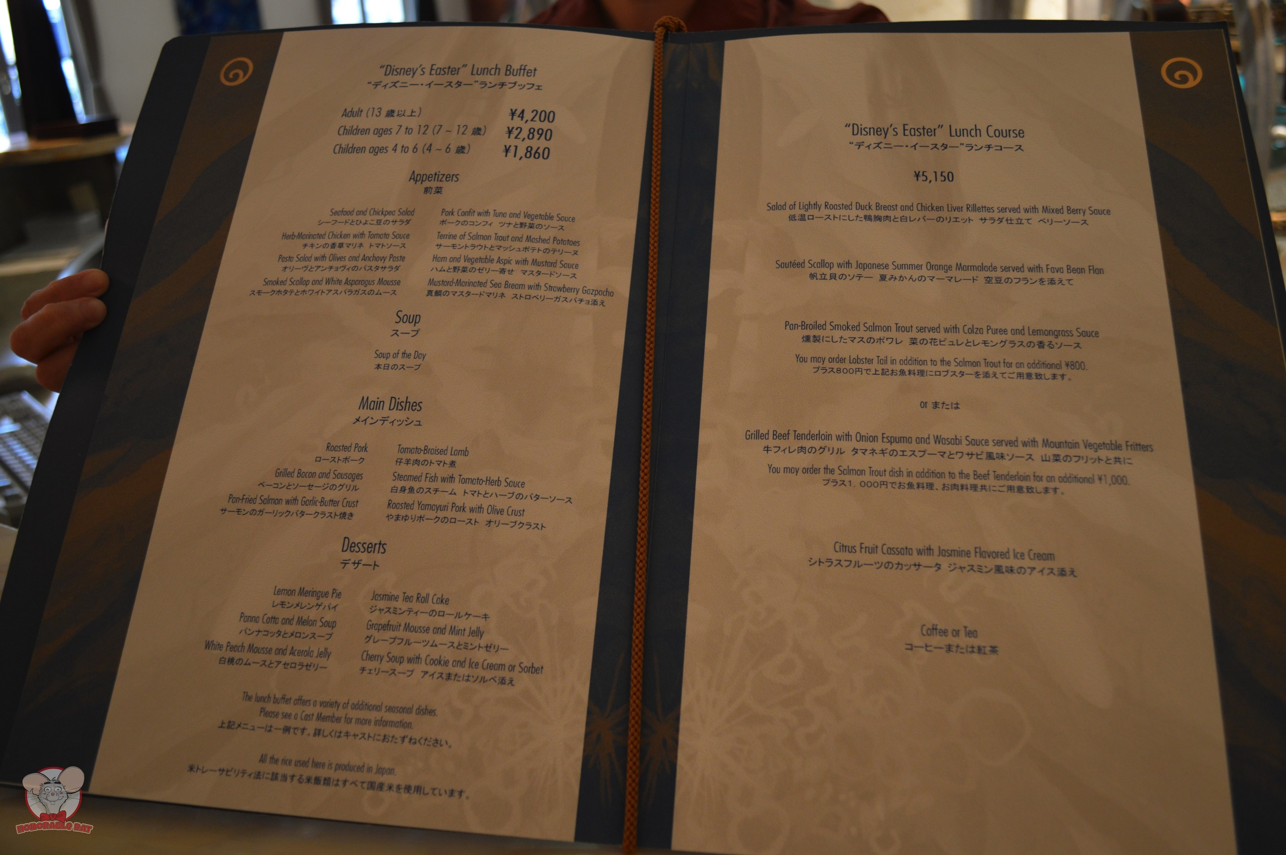 Oceano's Lunch Menu