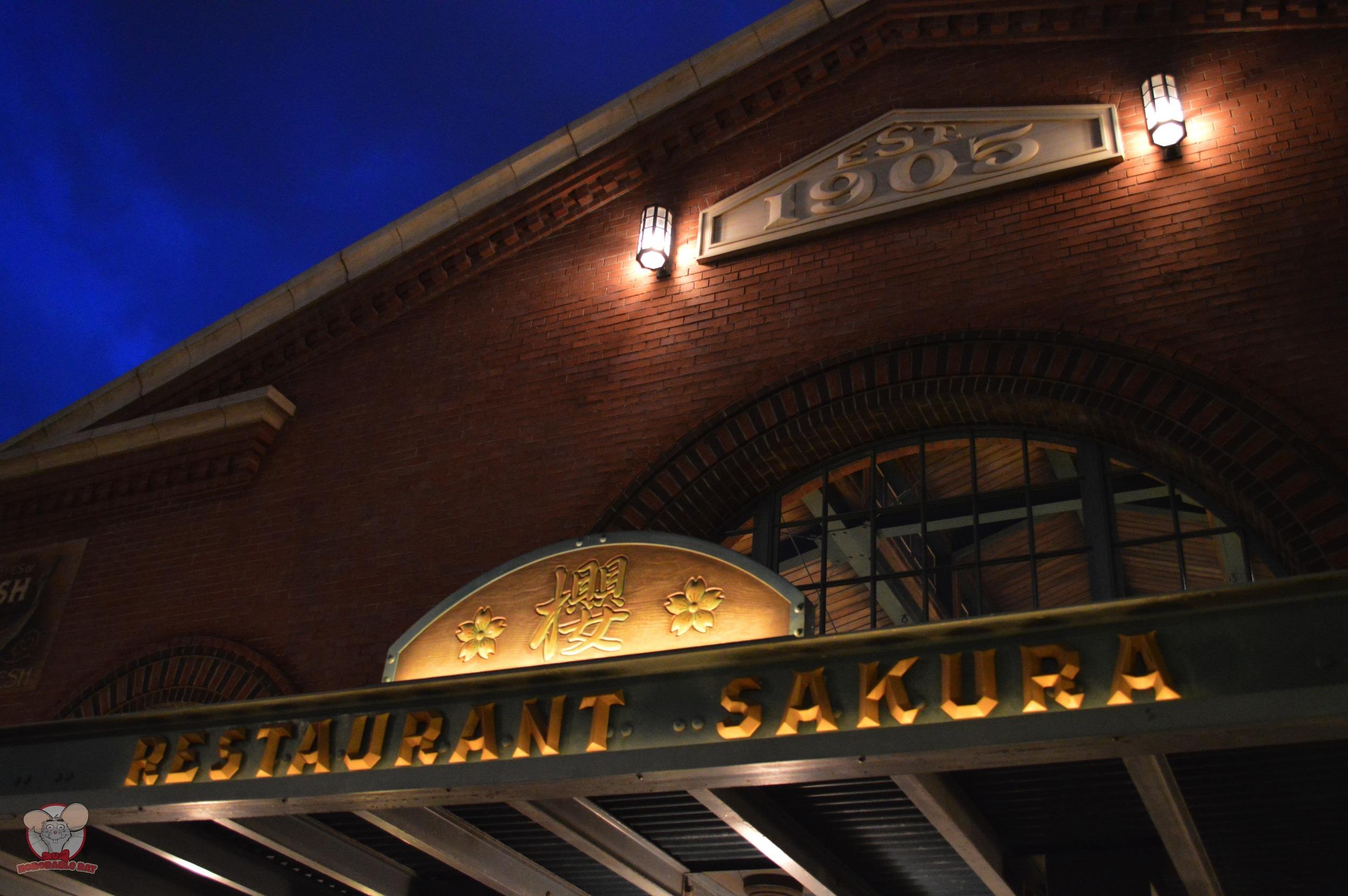 Restaurant Sakura Signage
