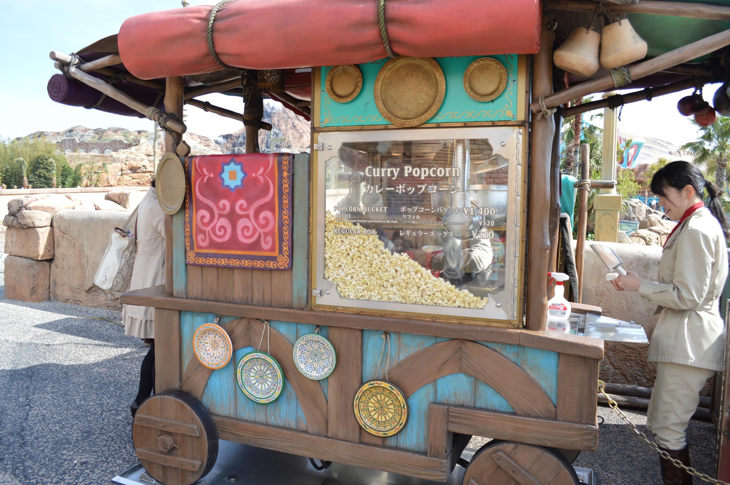 Curry Popcorn Cart