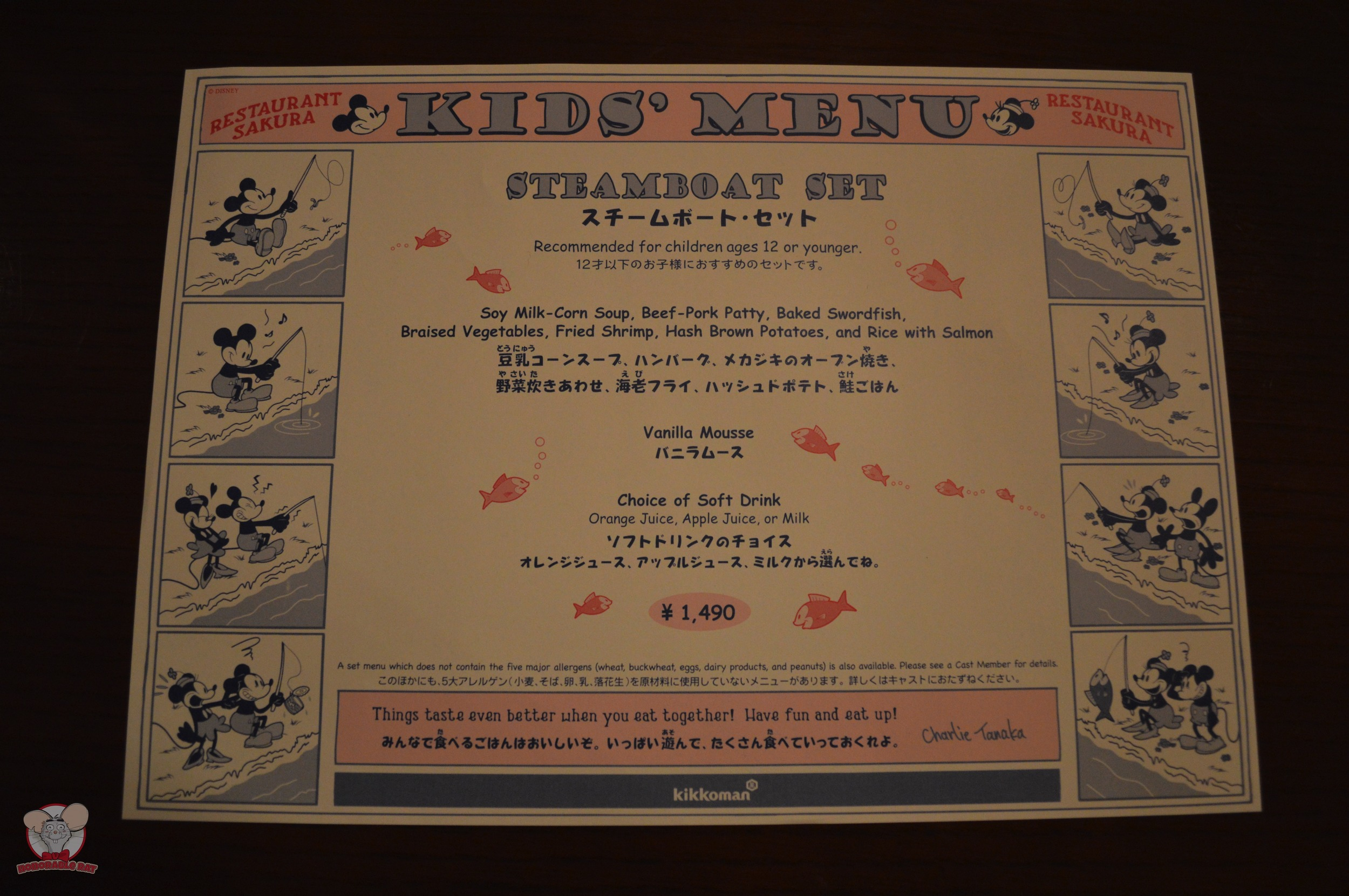 Steamboat Set (Kid's Menu)