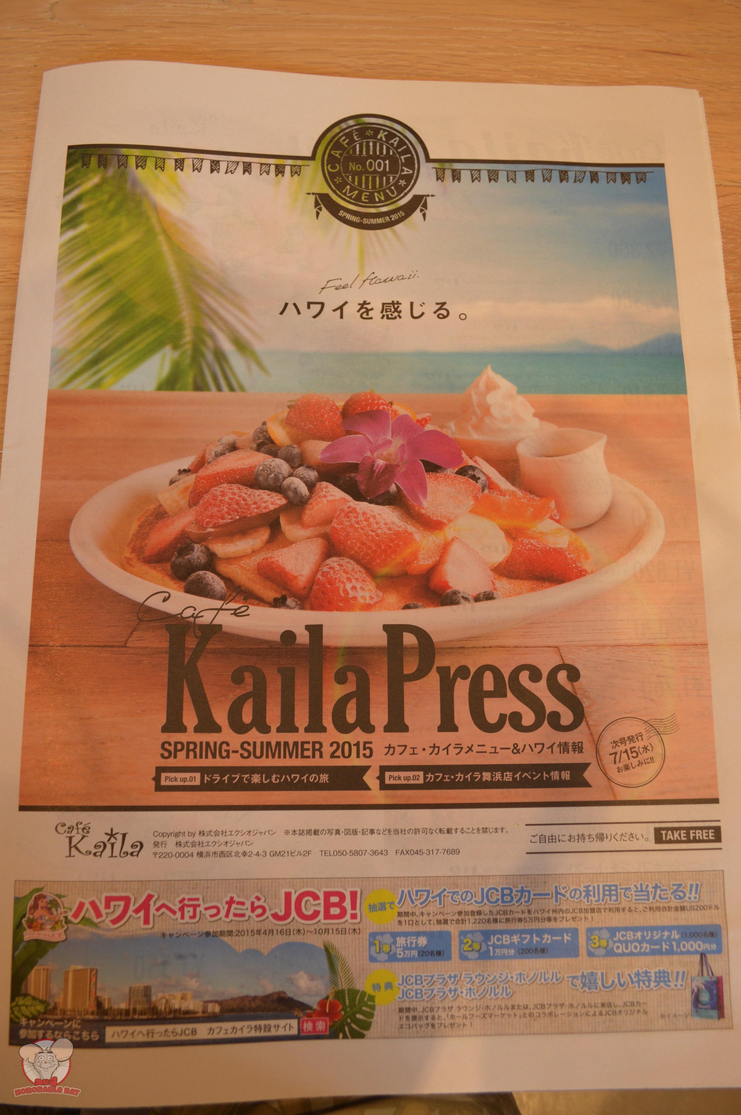 Cafe Kaila's Menu