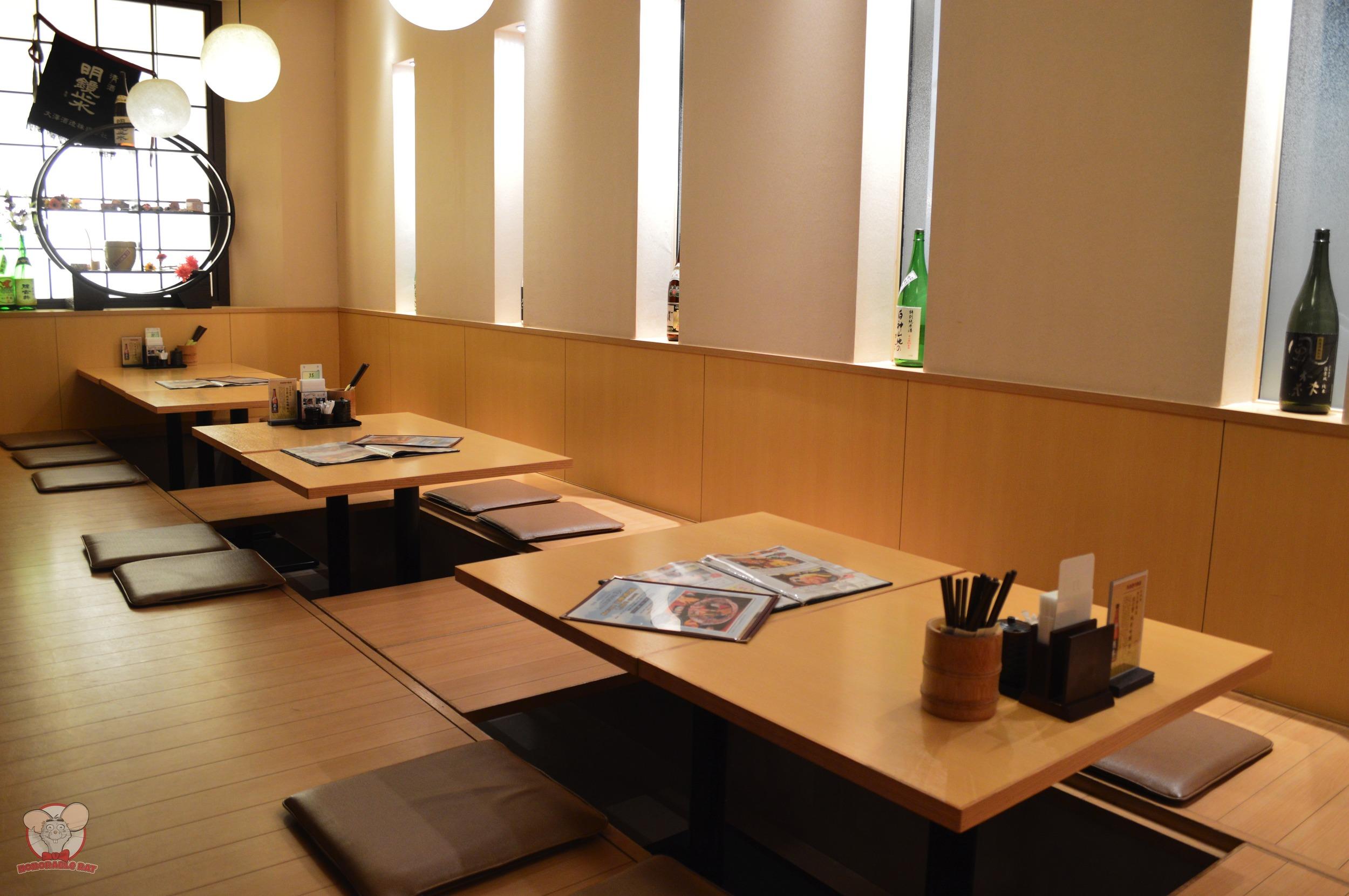 Horigotatsu Dining
