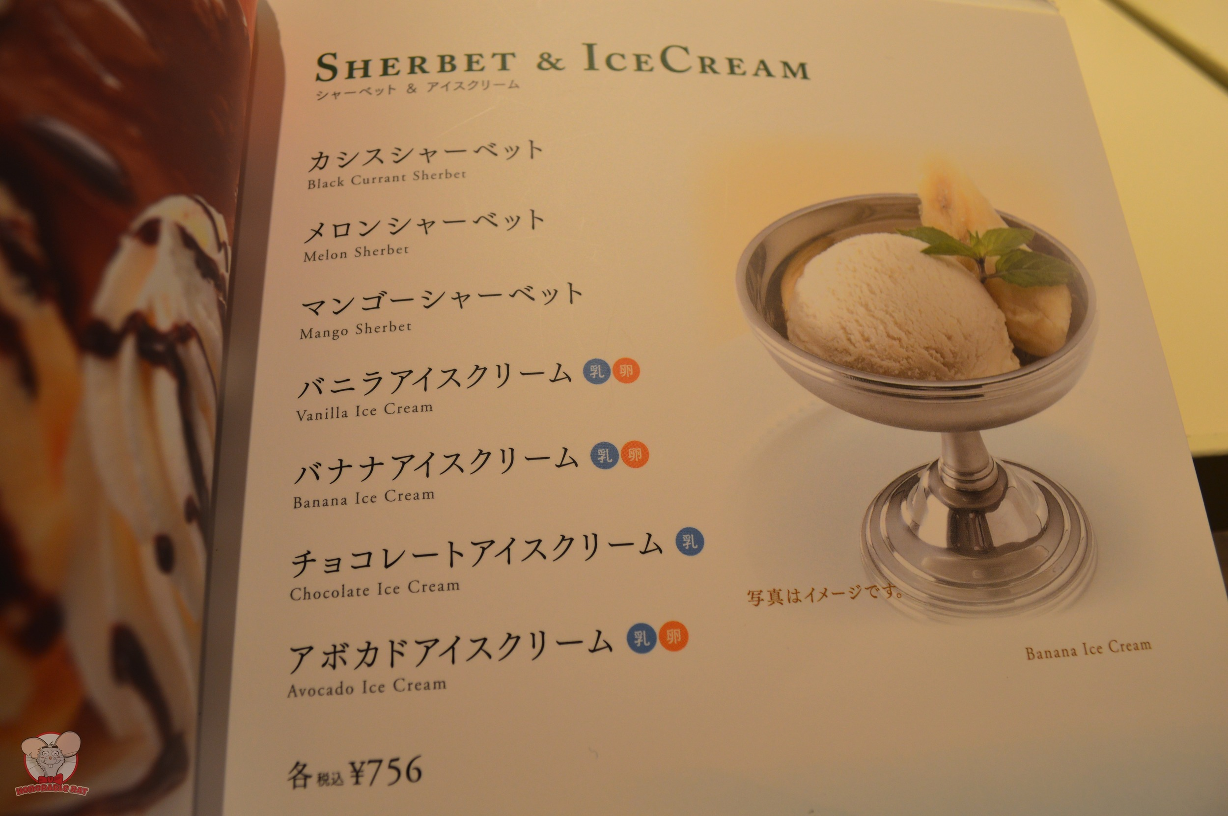 Sherbet & Ice Cream