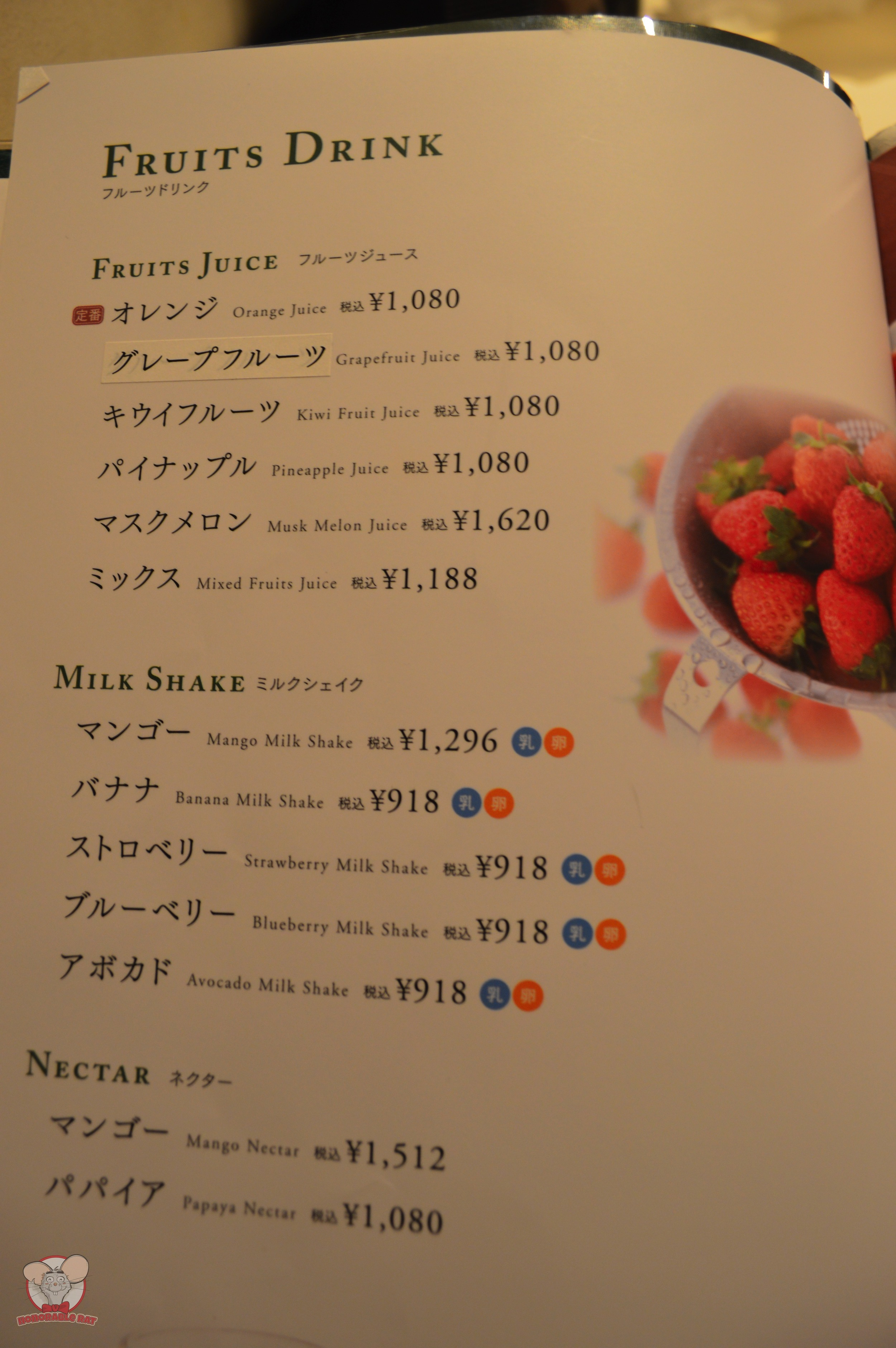 Fruits Drink