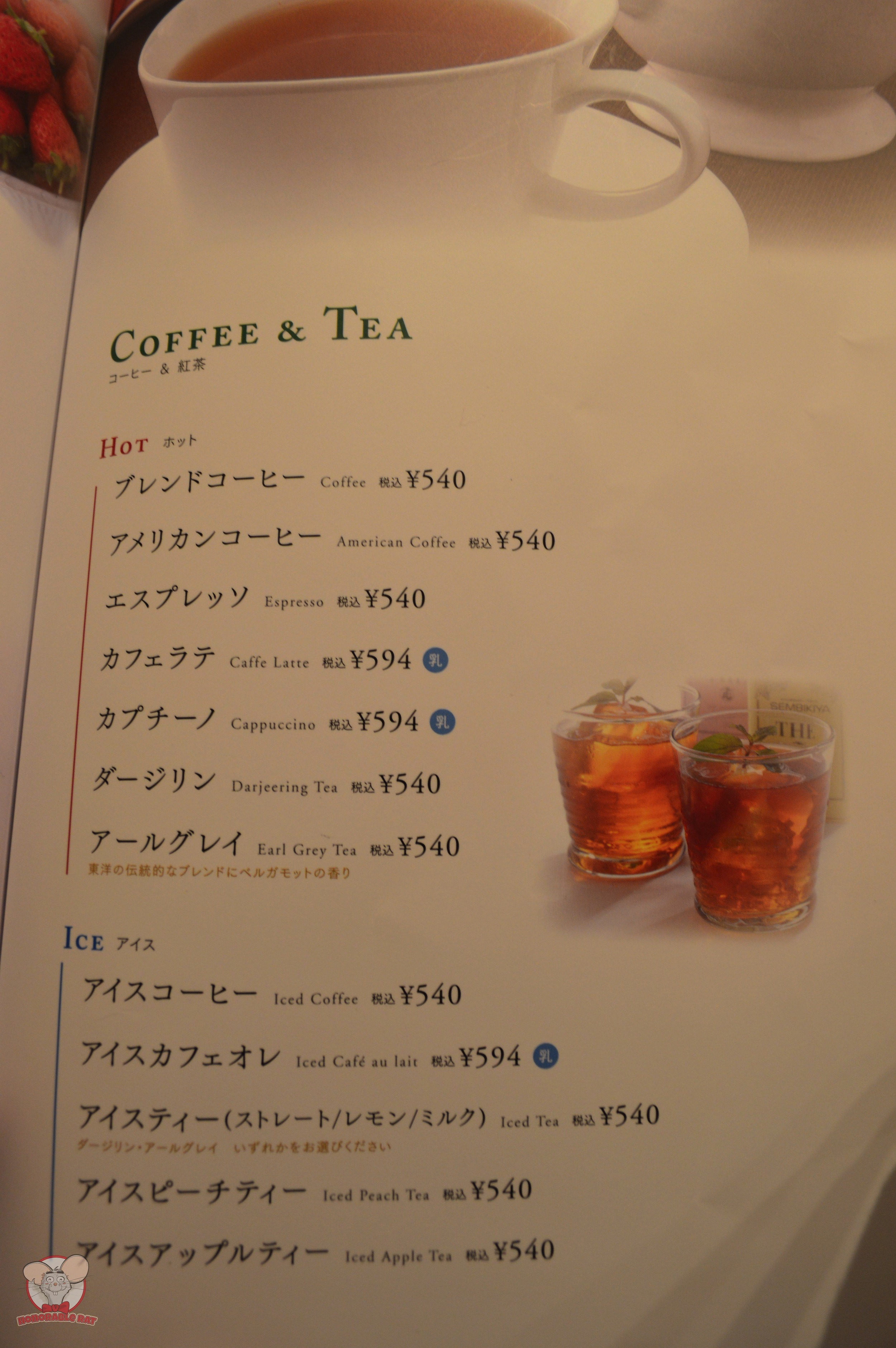 Coffee & Tea