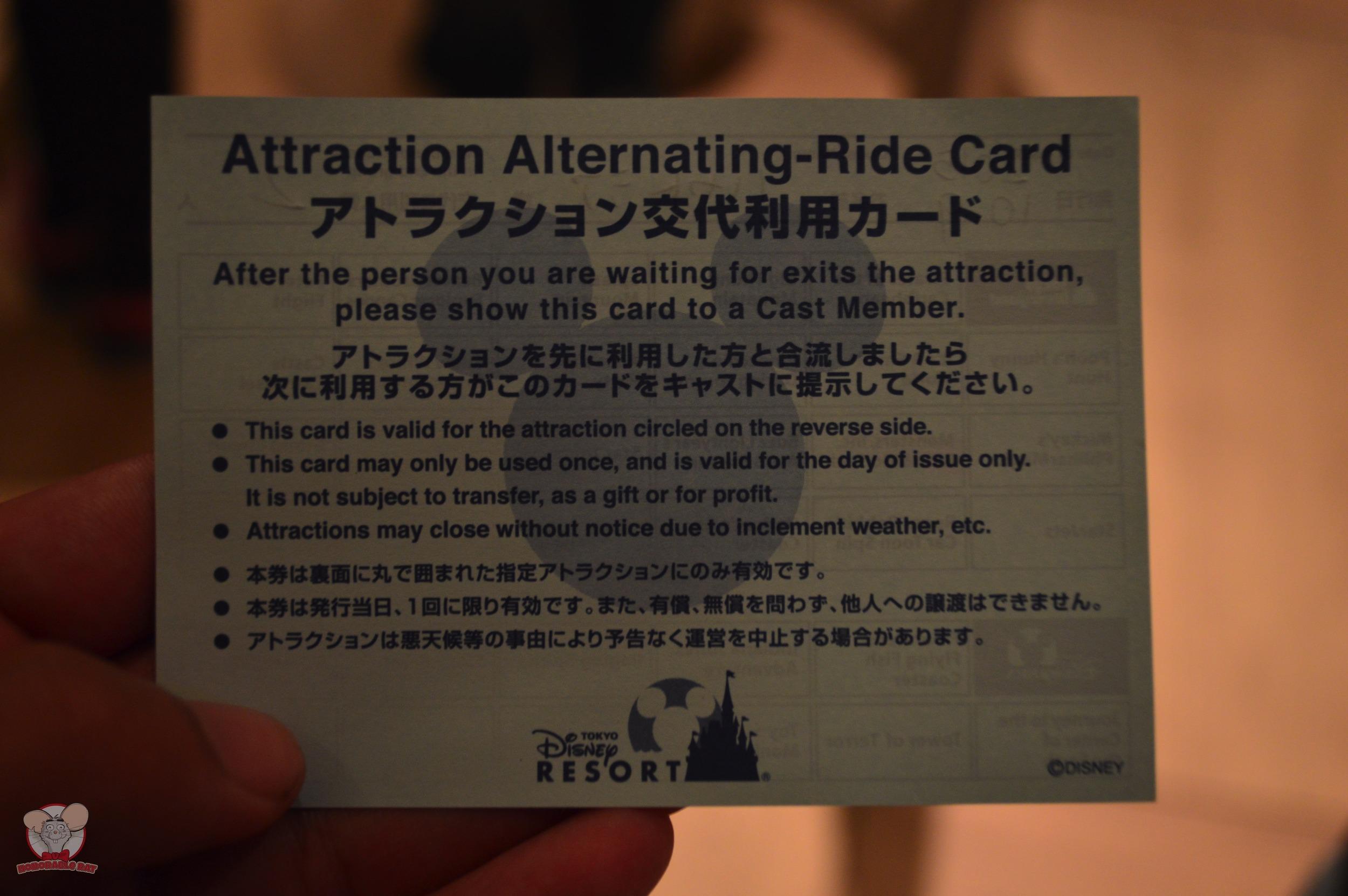Alternate Ride System Card (Back)