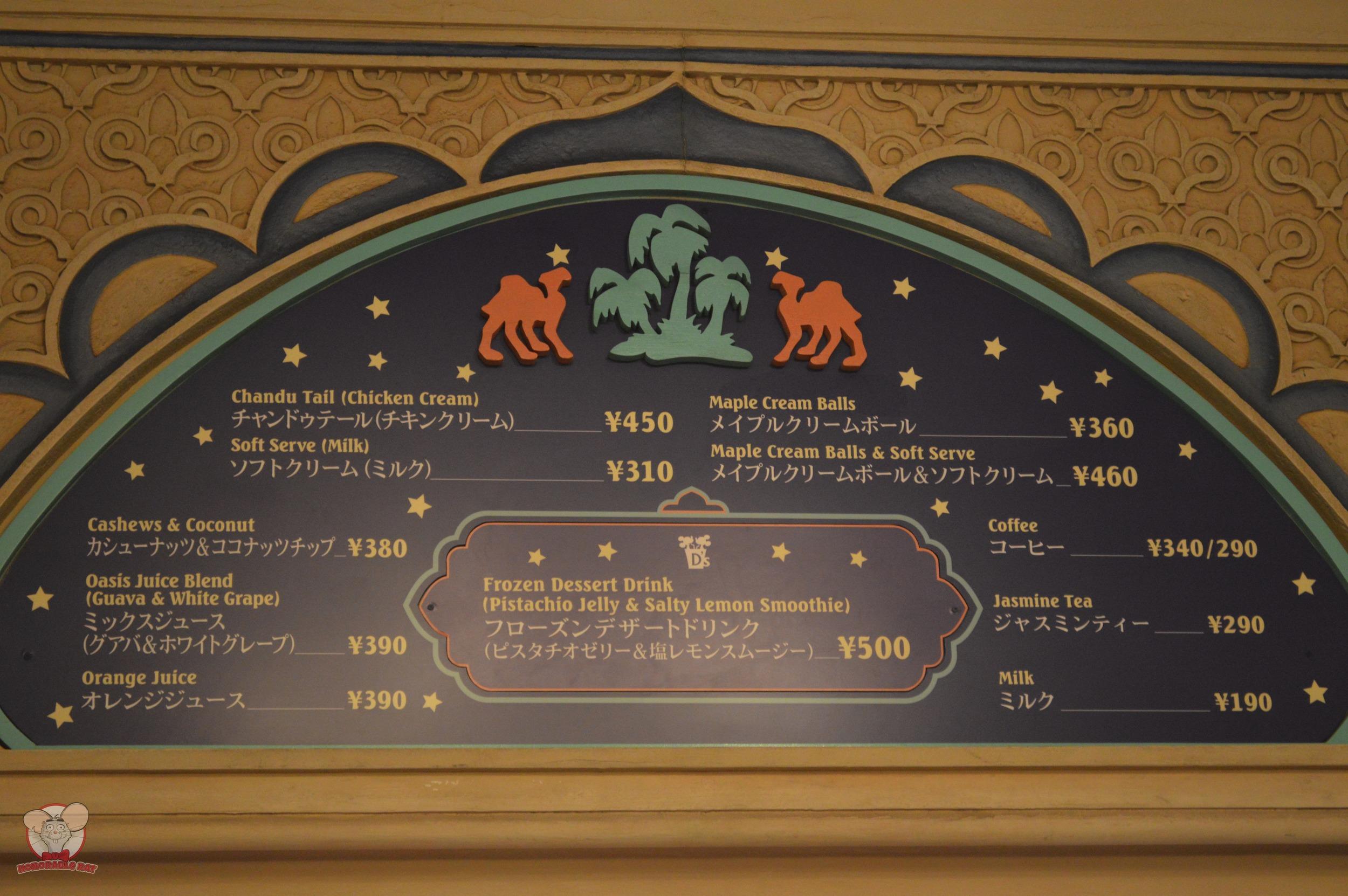 Sultan's Oasis's menu