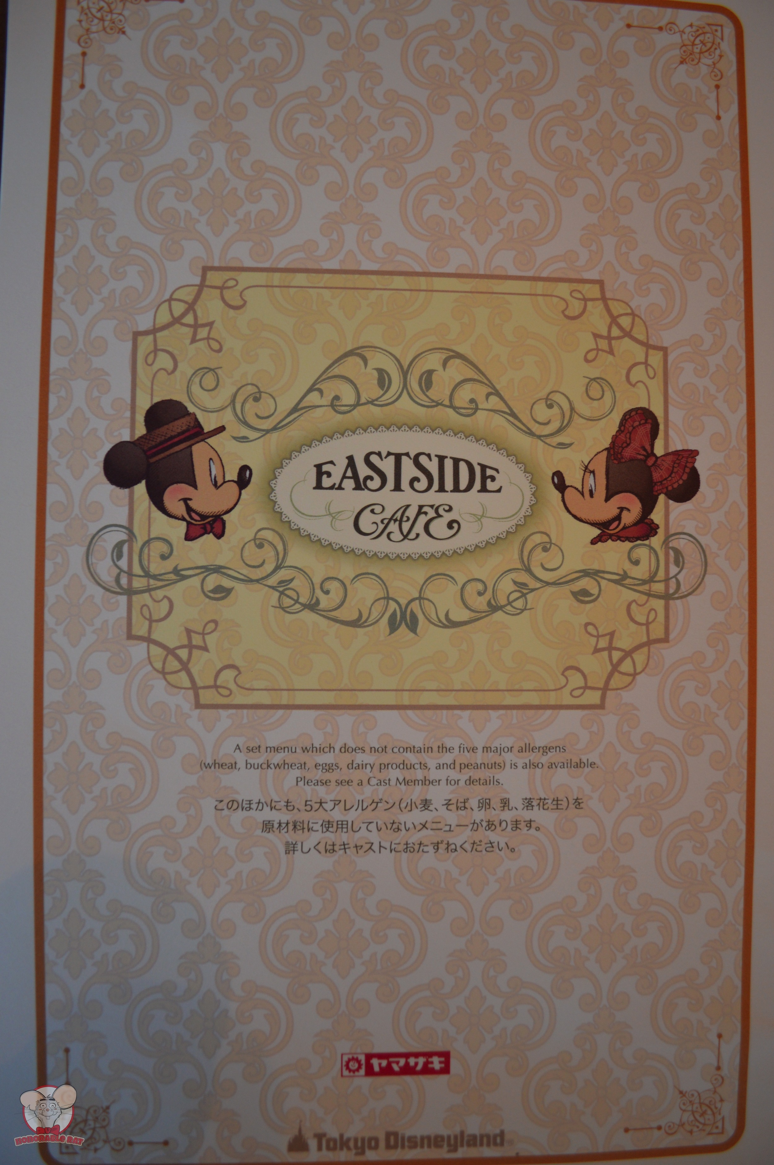 Eastside Cafe Kid's Menu Cover