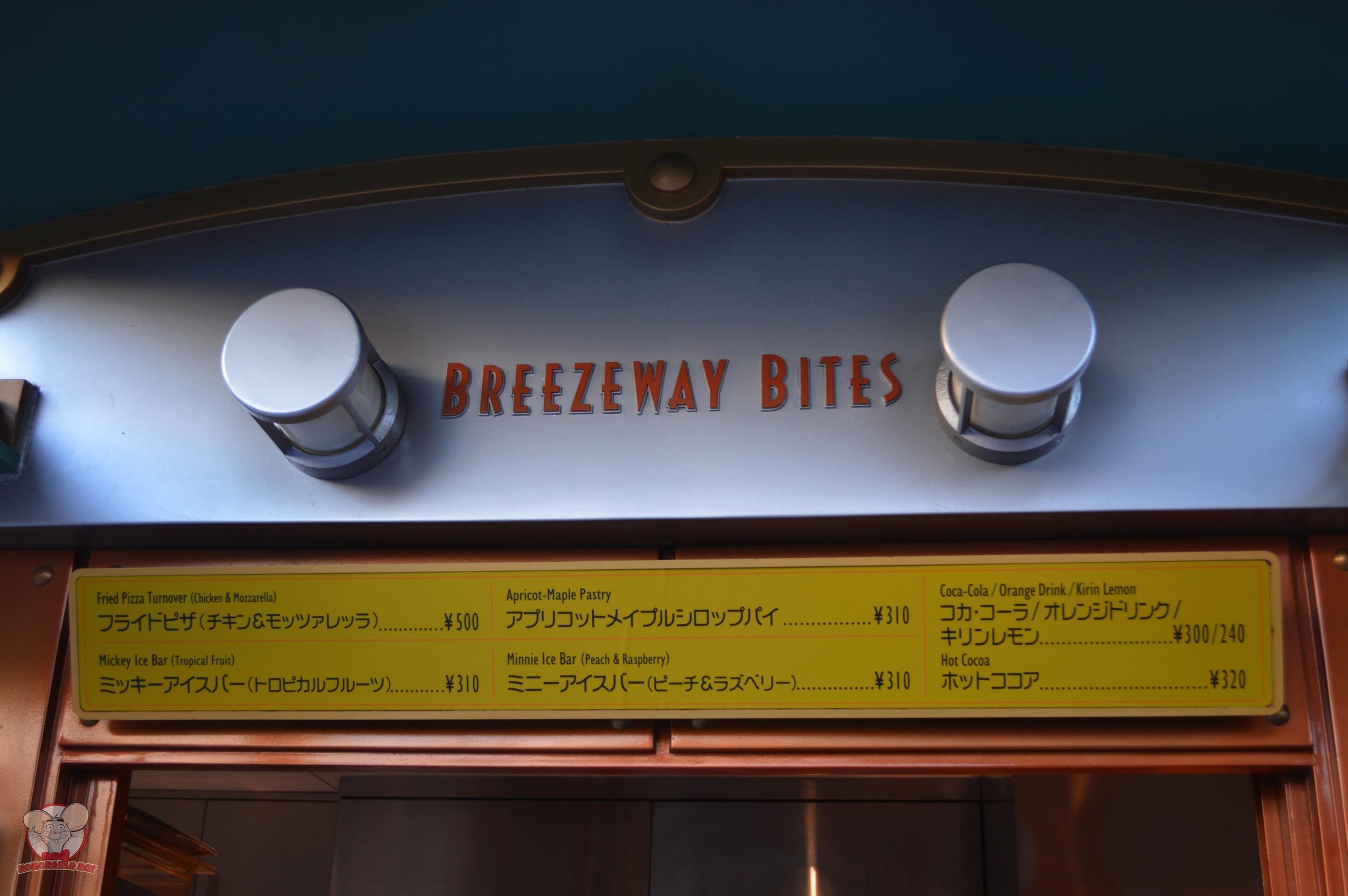 Breezeway Bites Signage