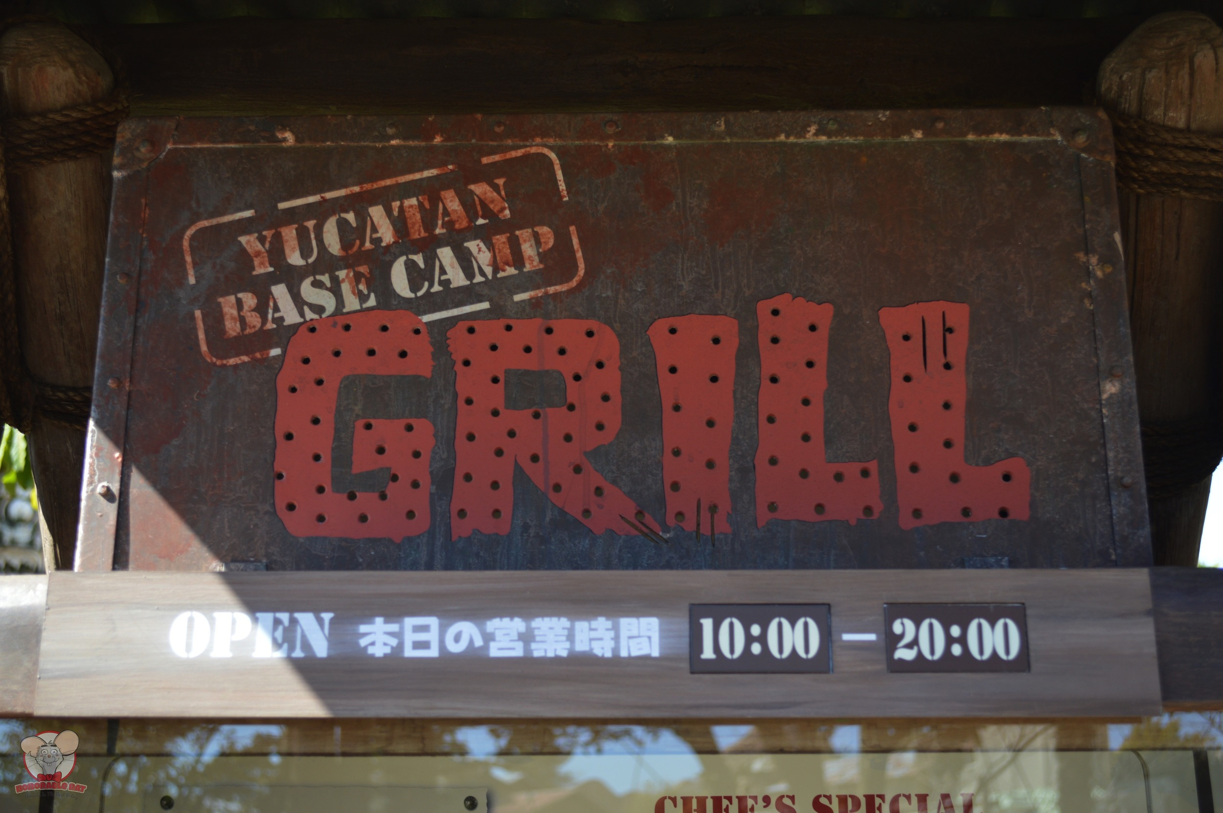 Yucatan Base Camp Grill Sign