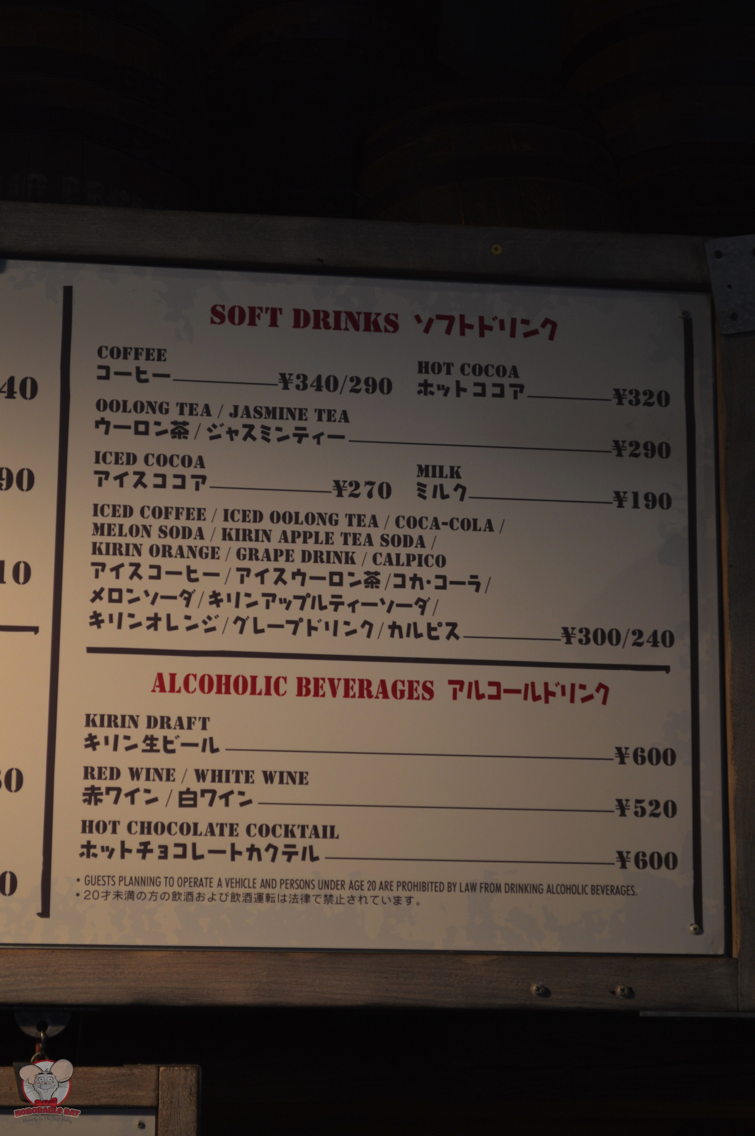 Soft Drinks & Alcoholic Beverages