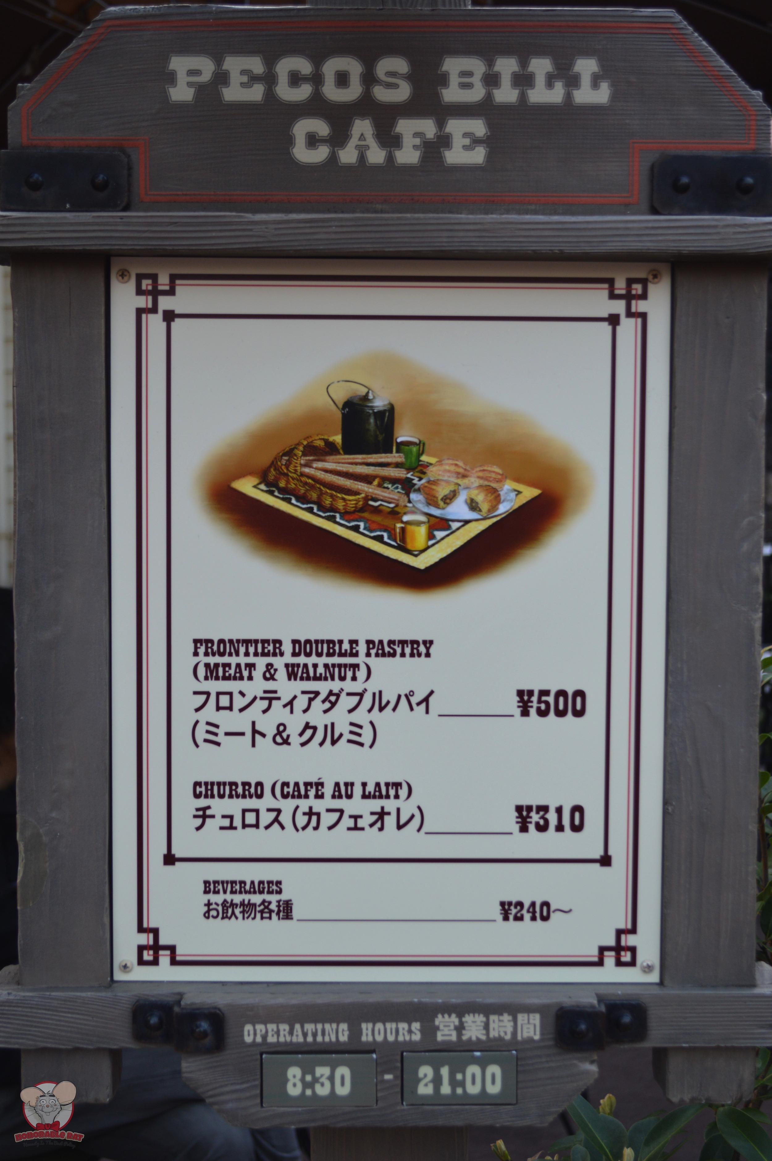 Churro (Cafe Au Lait) for 310 yen