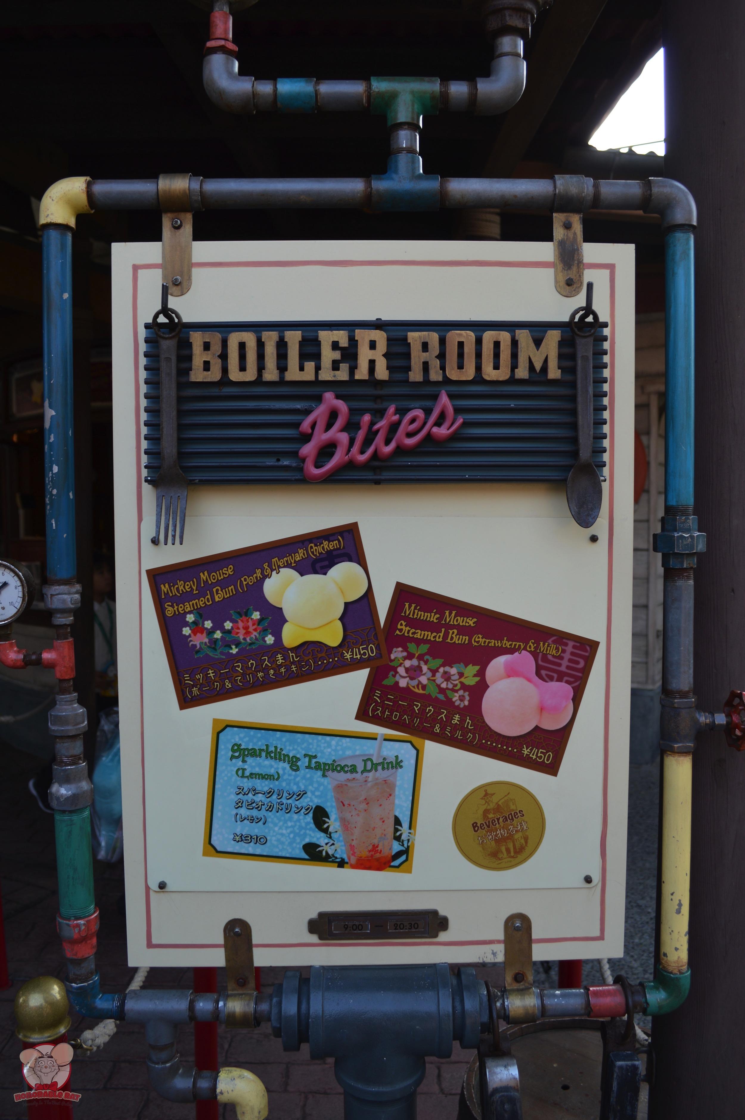Boiler Room Bites Menu