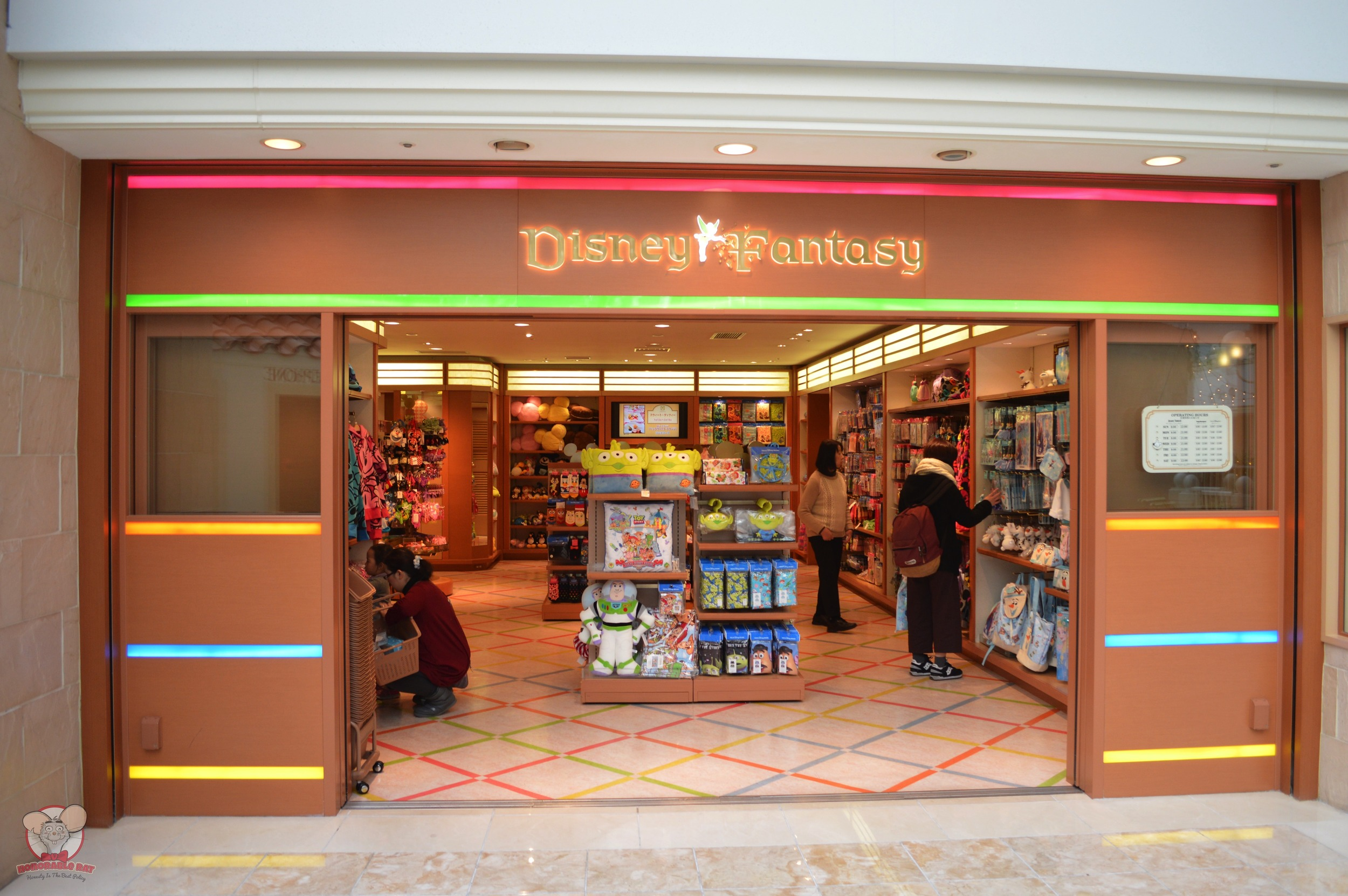 Disney Fantasy Store