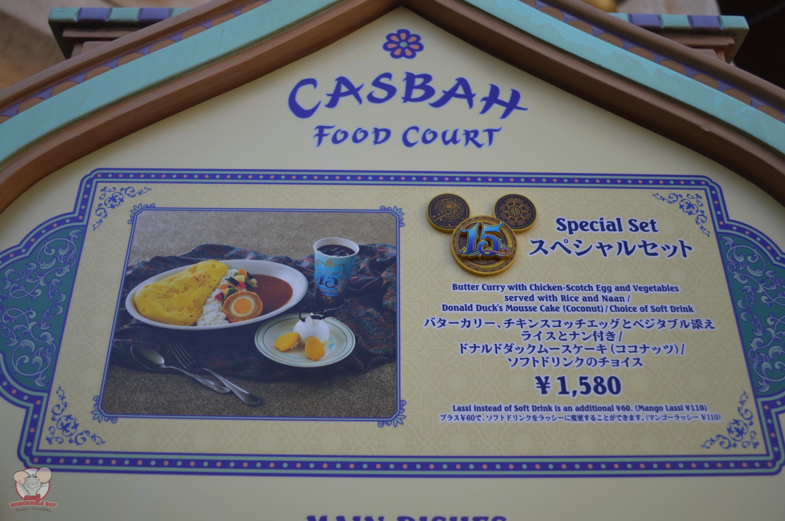 Casbah Food Court 15th Anniversary Set Menu